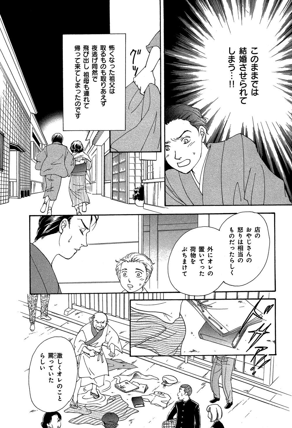 mayuri_0001_0142.jpg
