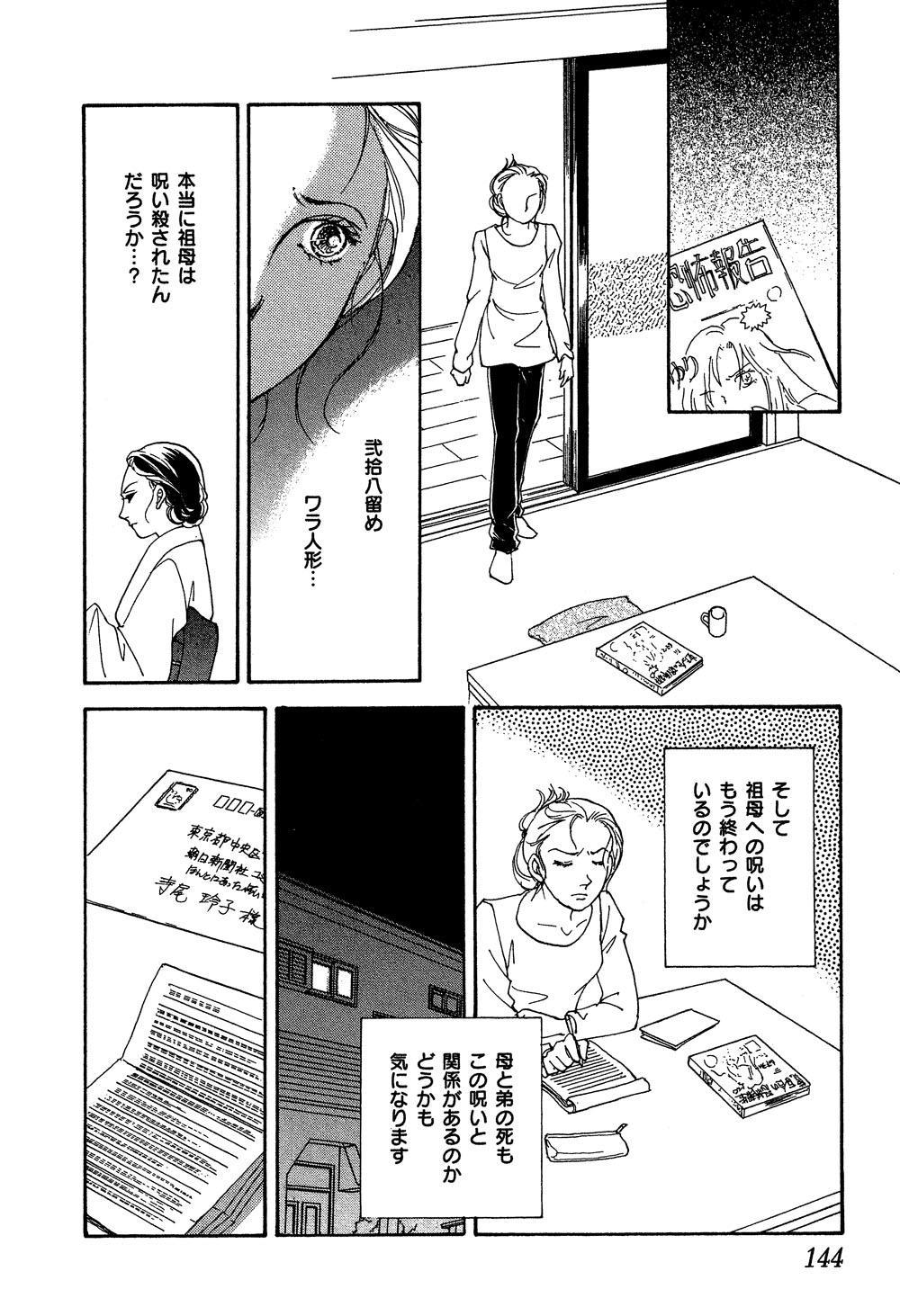 mayuri_0001_0144.jpg
