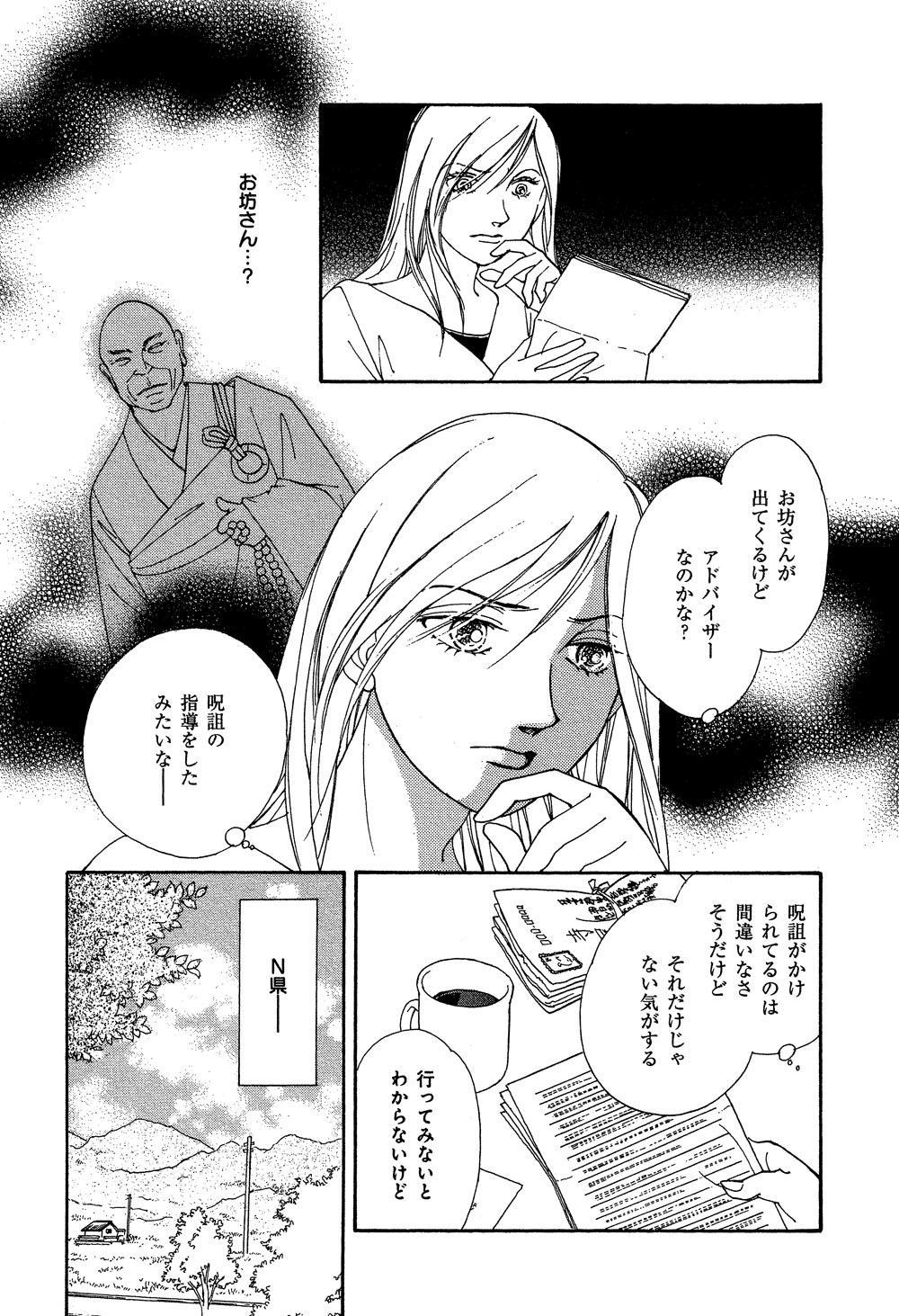 mayuri_0001_0145.jpg