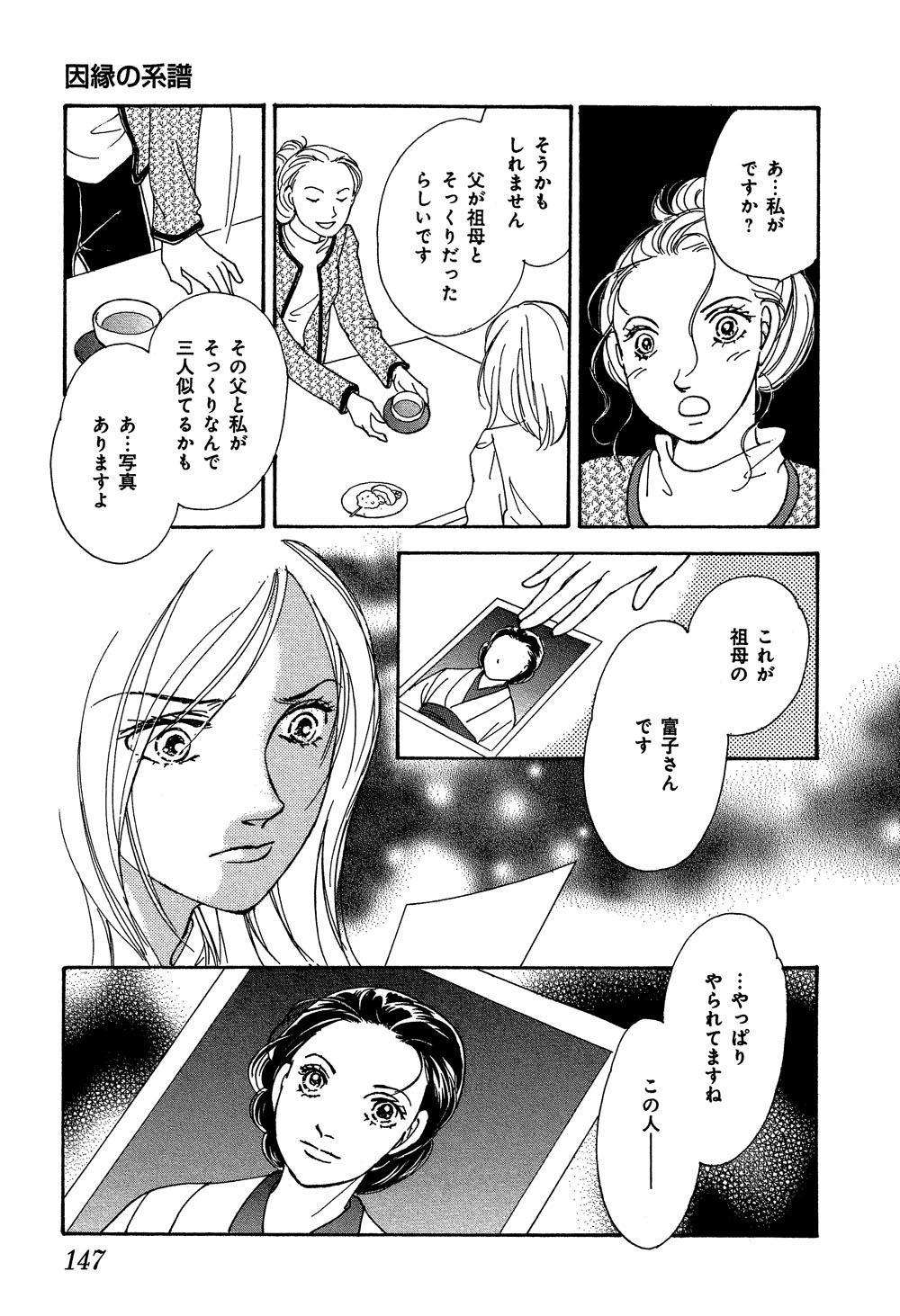 mayuri_0001_0147.jpg
