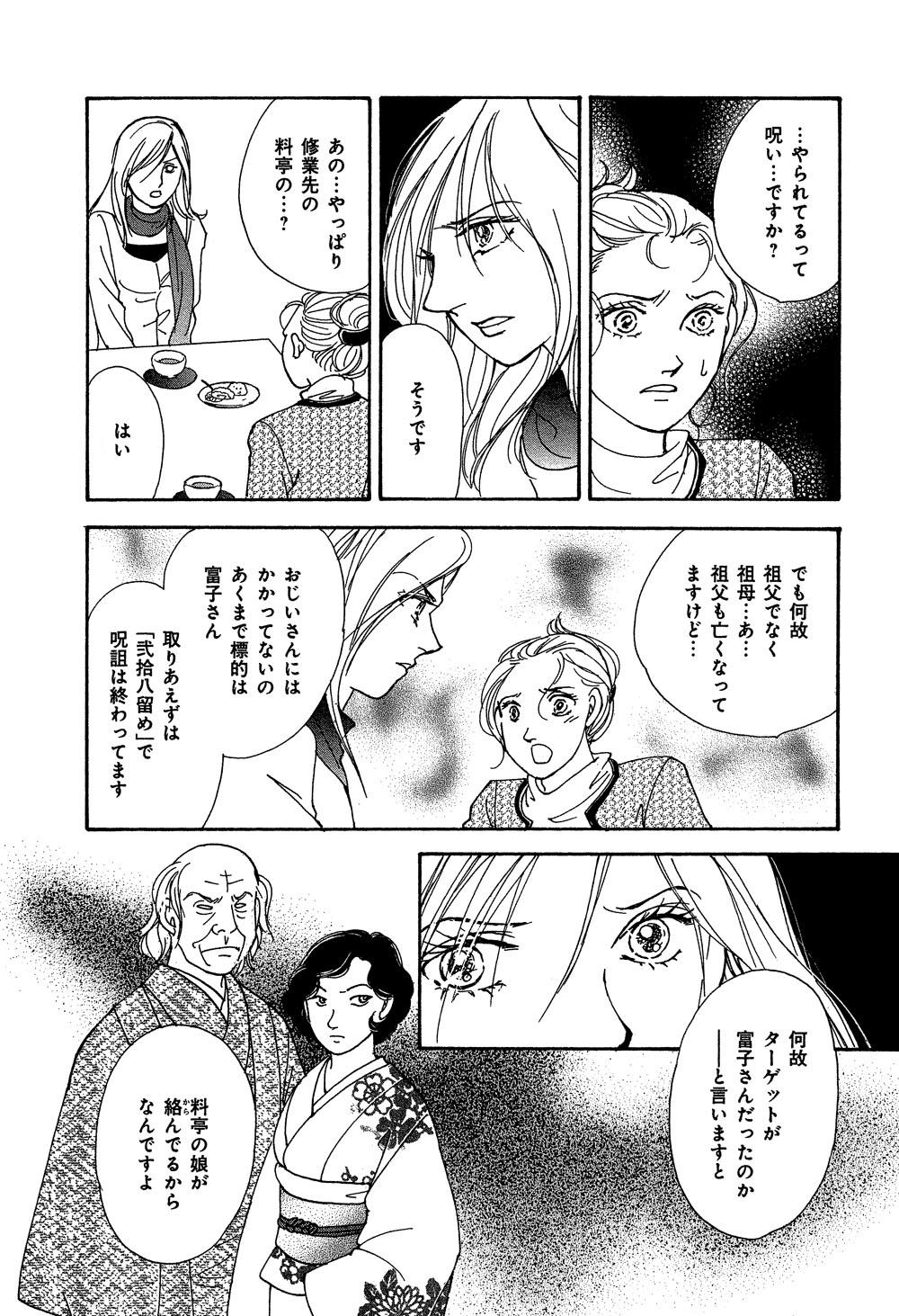mayuri_0001_0148.jpg