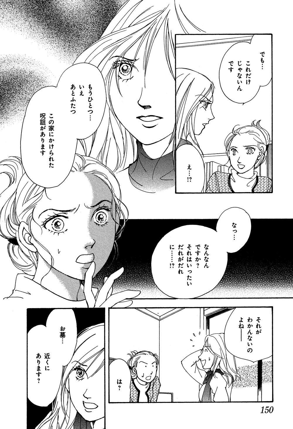 mayuri_0001_0150.jpg