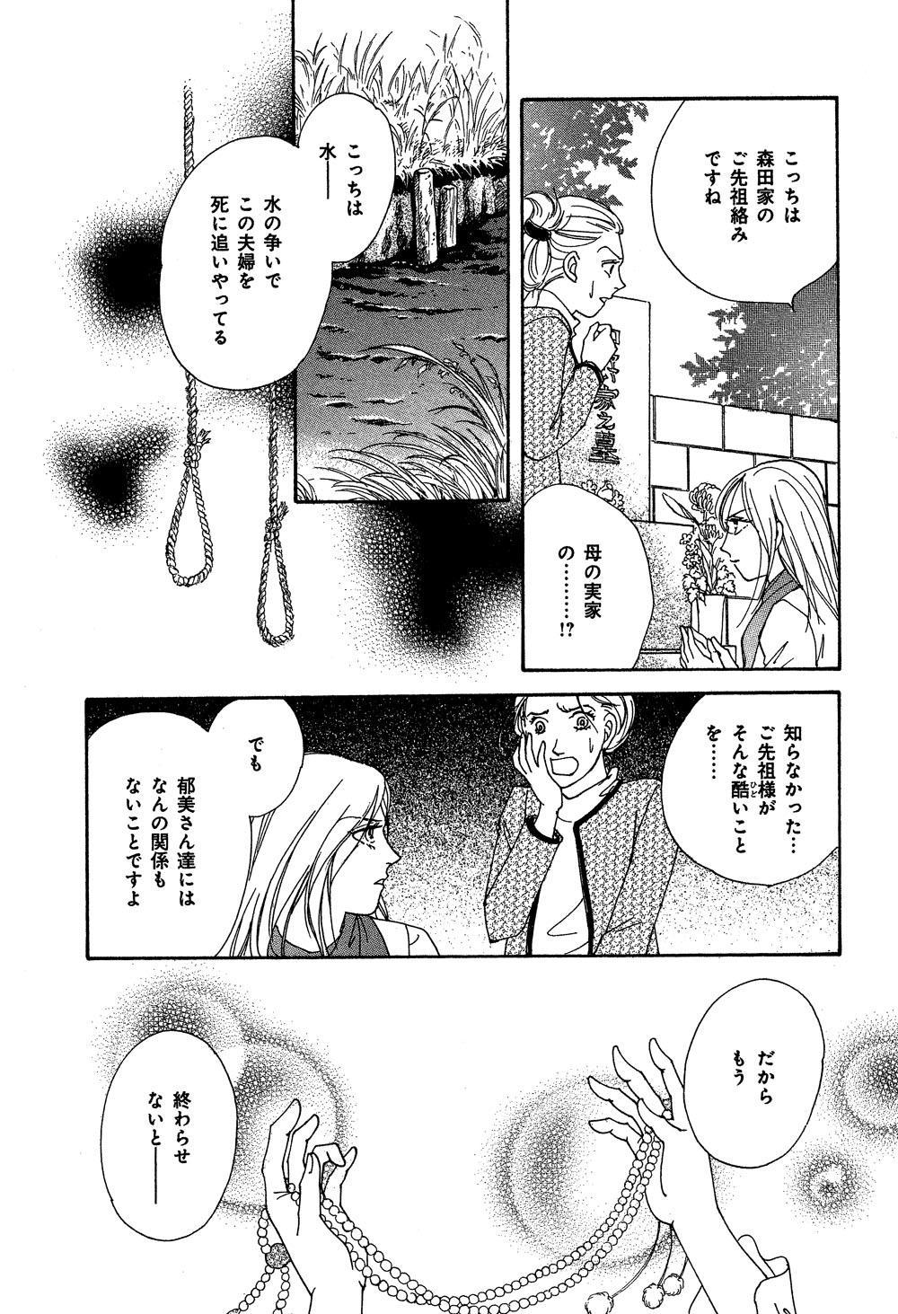 mayuri_0001_0156.jpg