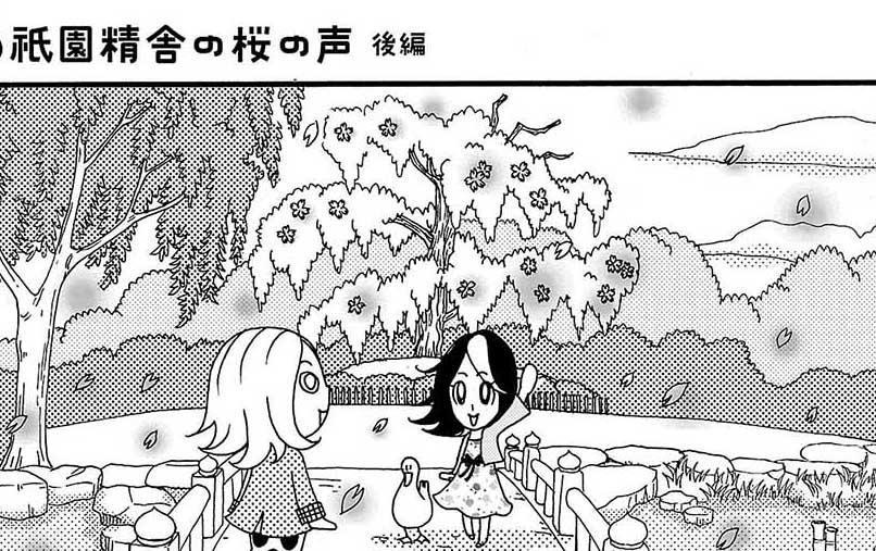 祇園精舎の桜の声 後編/視えるんです。3