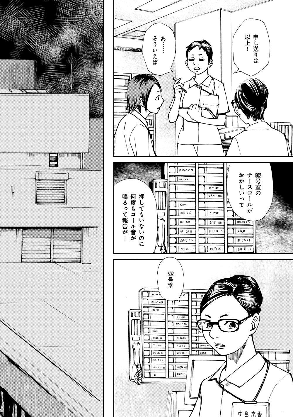 テレビ版_ほん怖_230.jpg