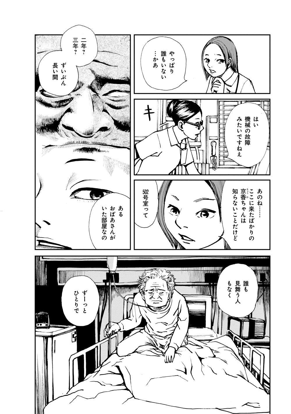 テレビ版_ほん怖_234.jpg