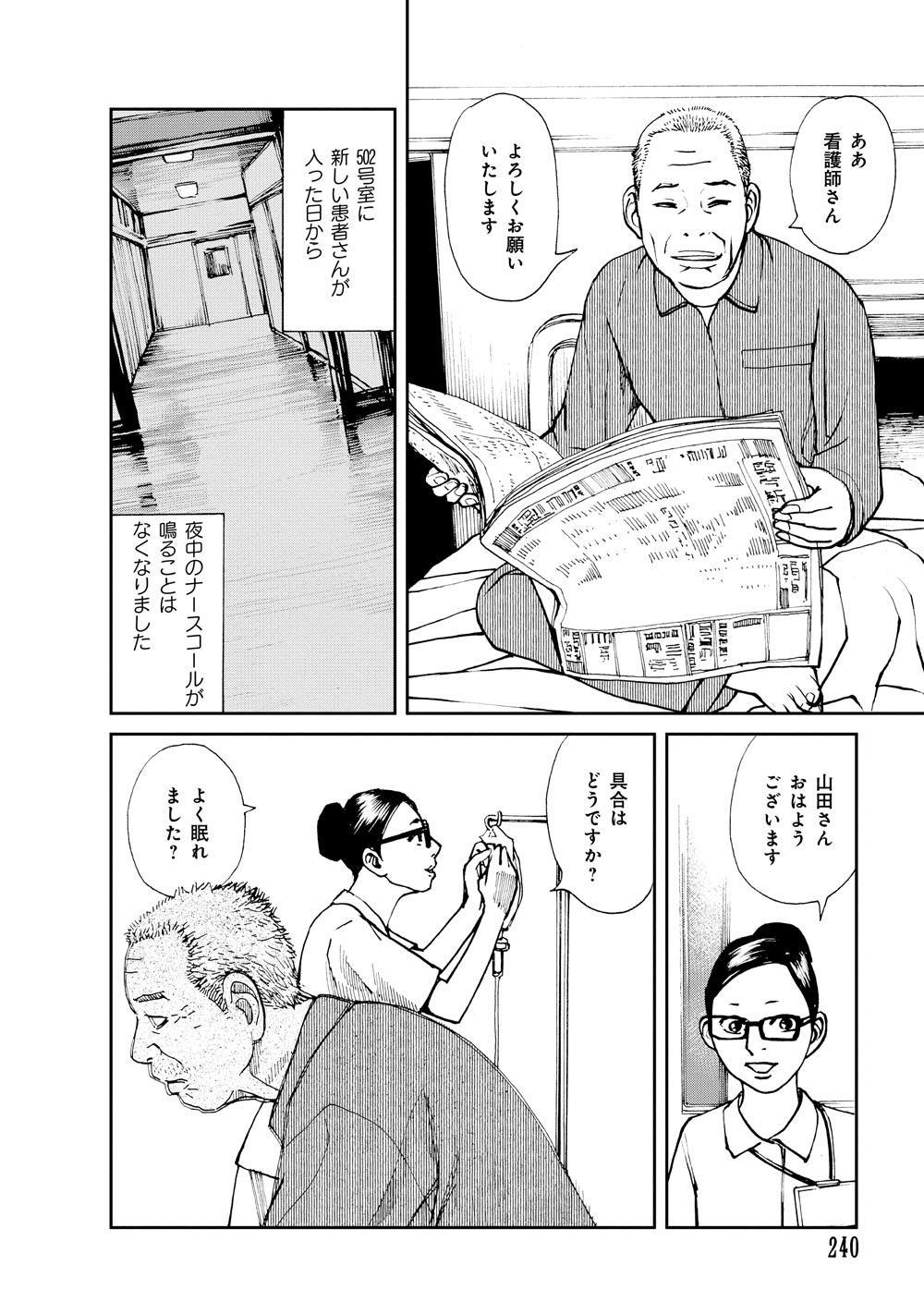 テレビ版_ほん怖_240.jpg