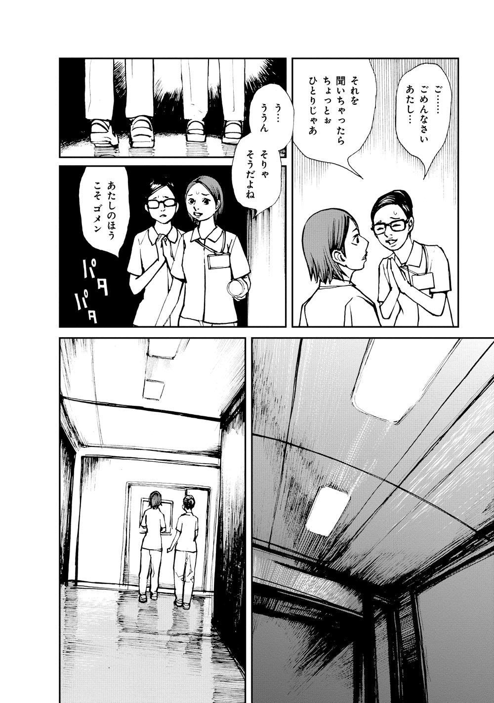 テレビ版_ほん怖_236.jpg