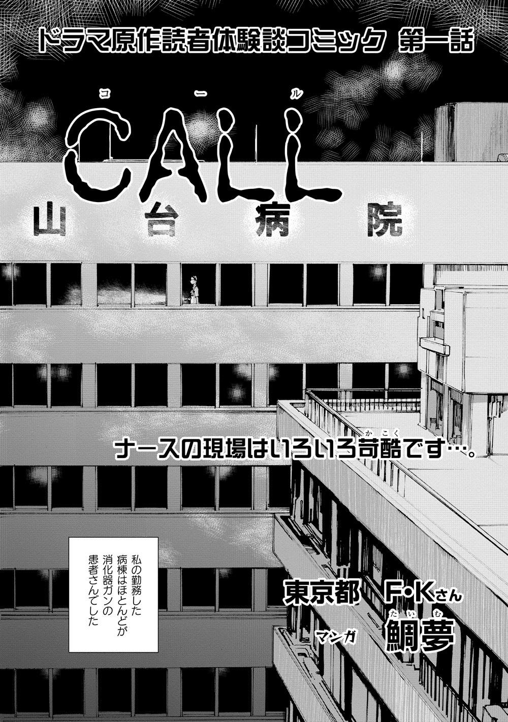 テレビ版_ほん怖_231.jpg