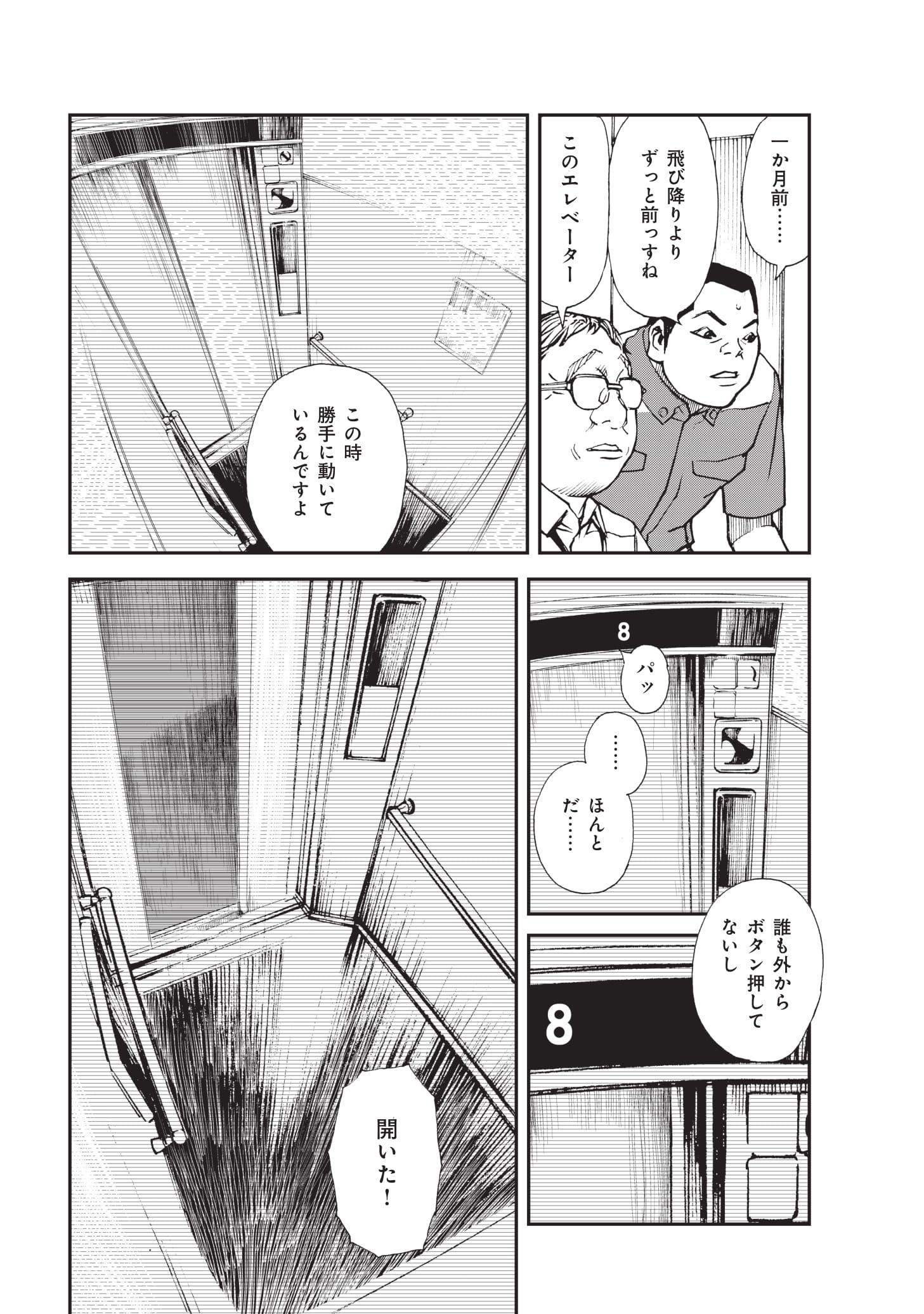 P_270-1.jpg