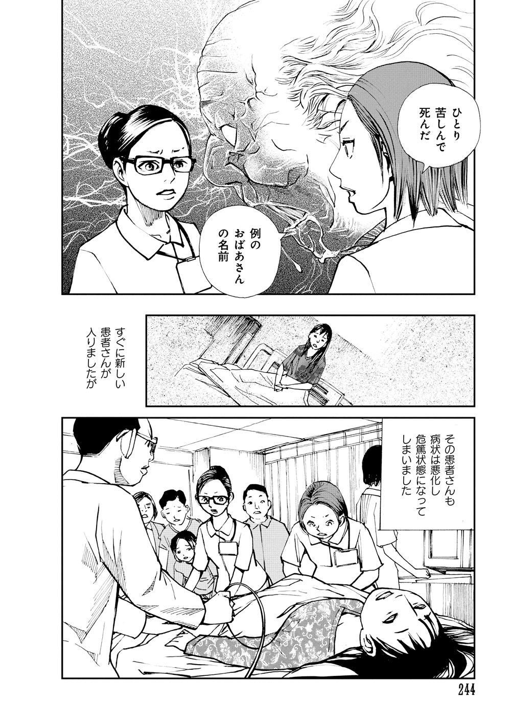 テレビ版_ほん怖_244.jpg