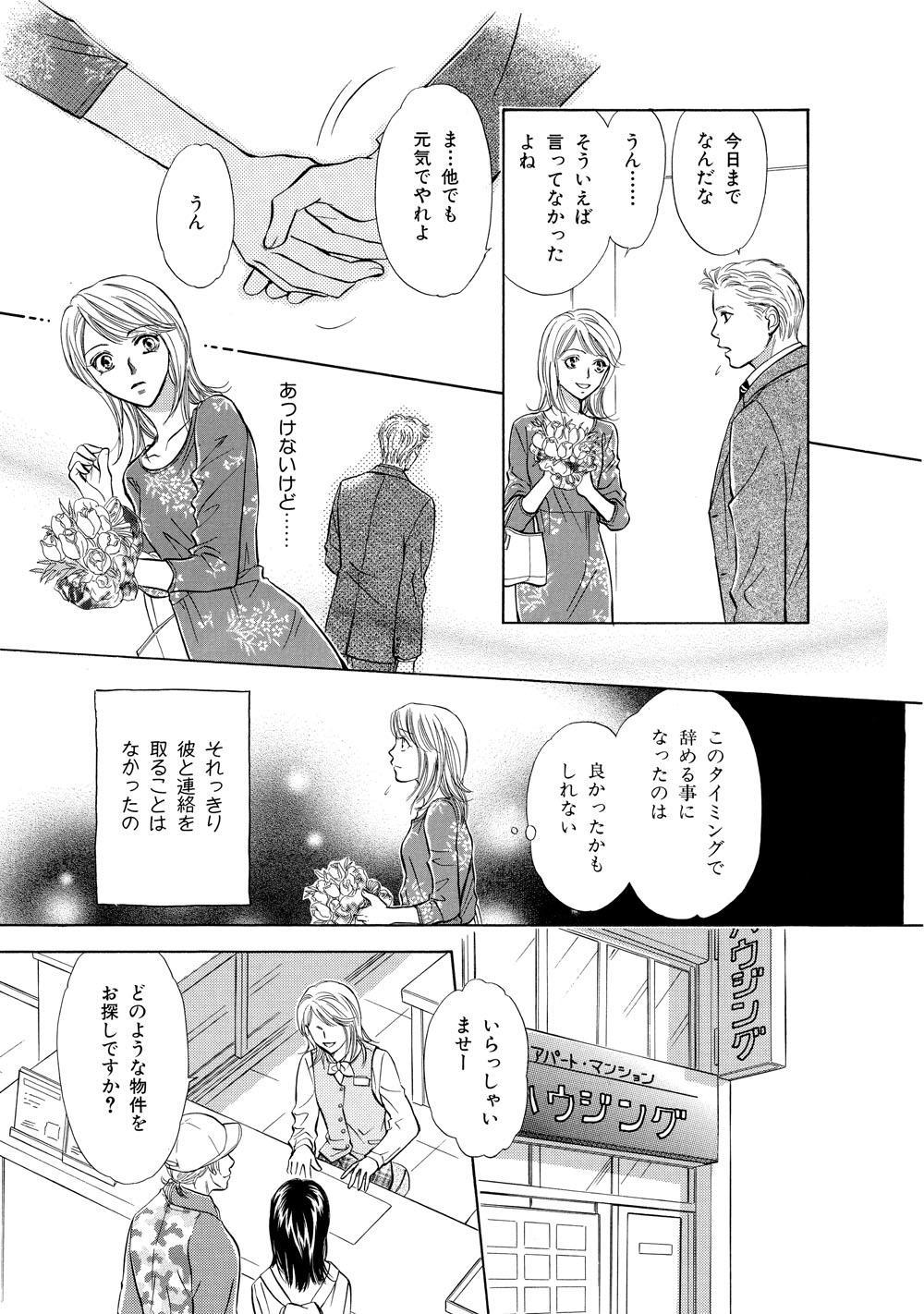 テレビ版_ほん怖_285.jpg