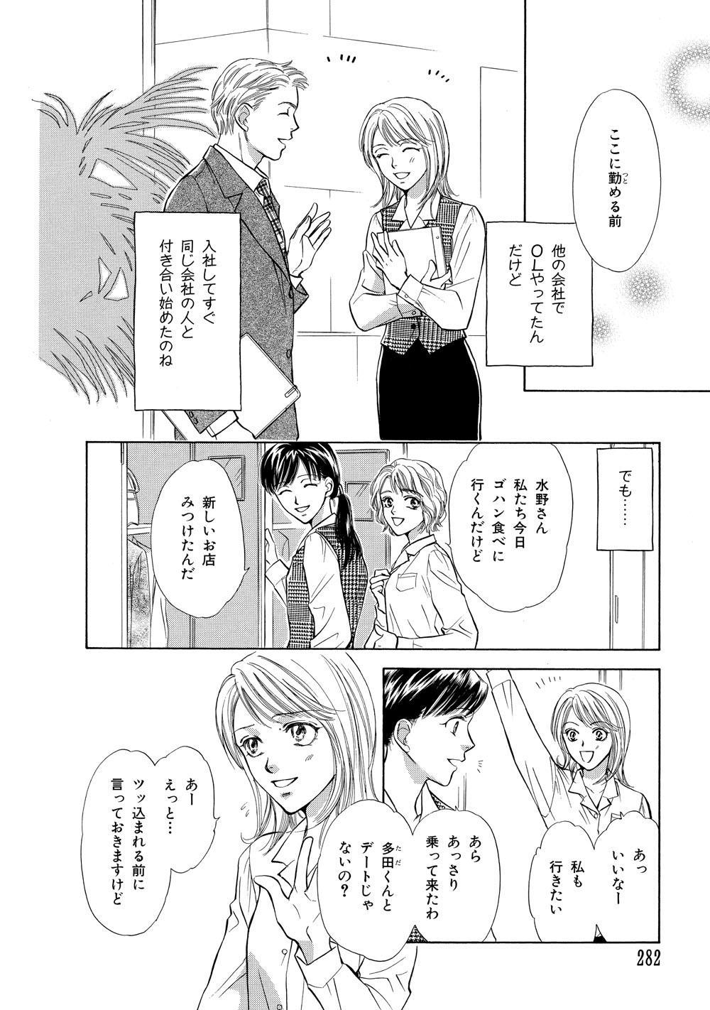 テレビ版_ほん怖_282.jpg