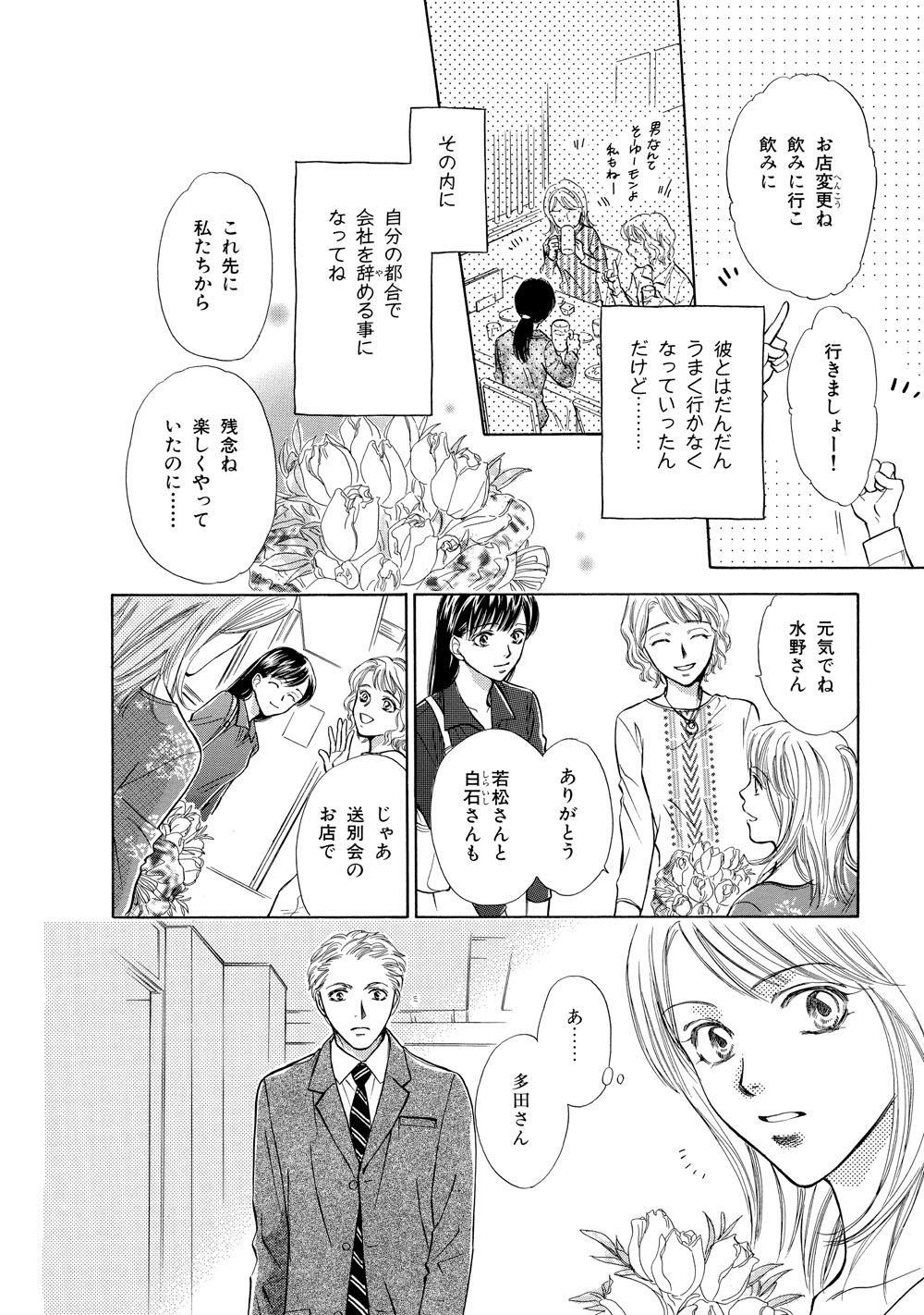 テレビ版_ほん怖_284.jpg