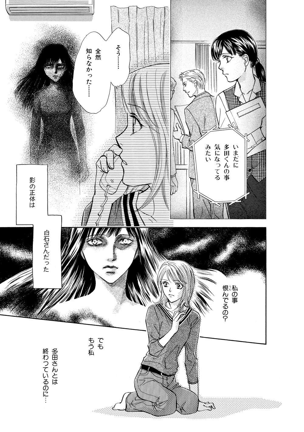 テレビ版_ほん怖_297.jpg