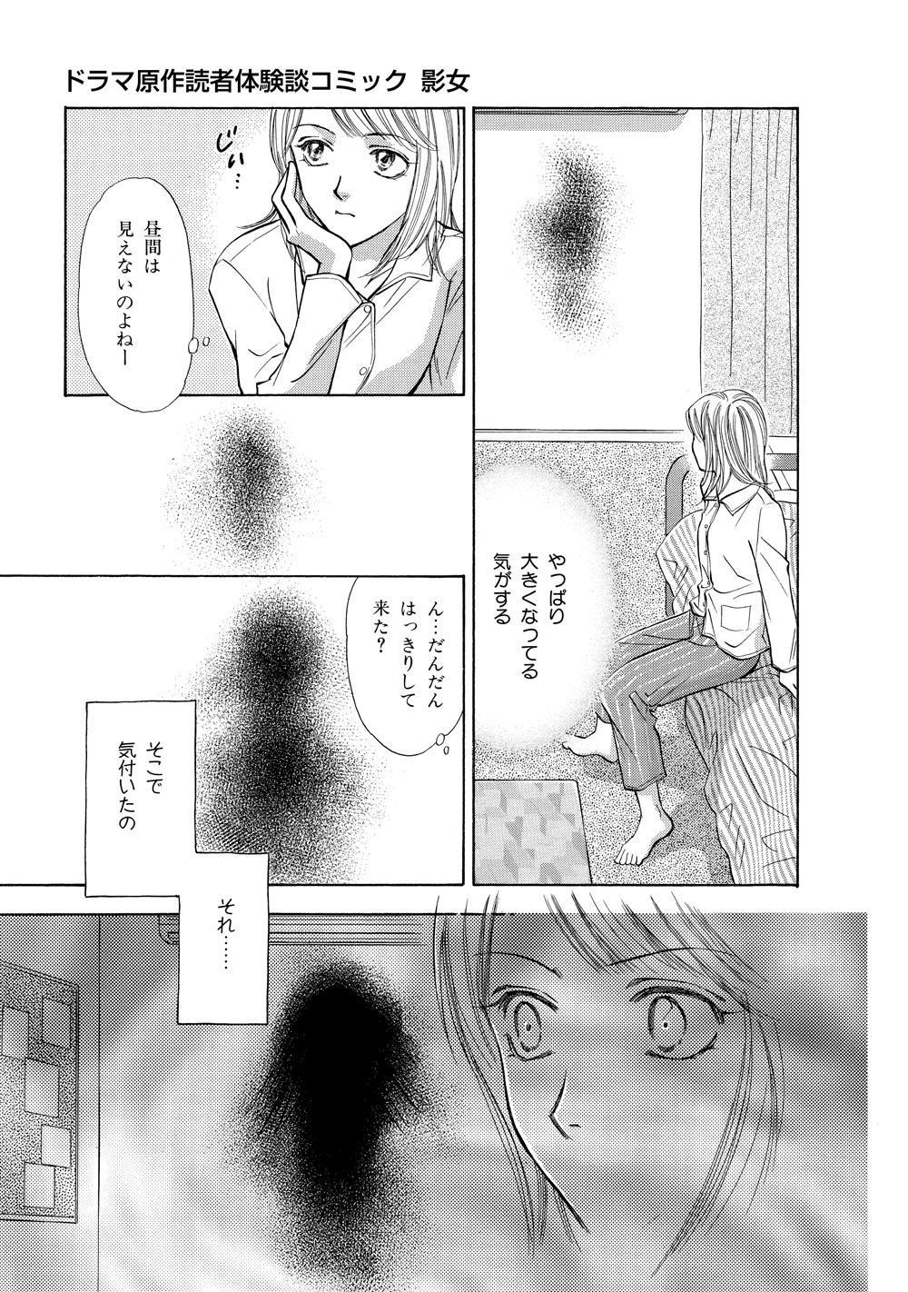 テレビ版_ほん怖_289.jpg