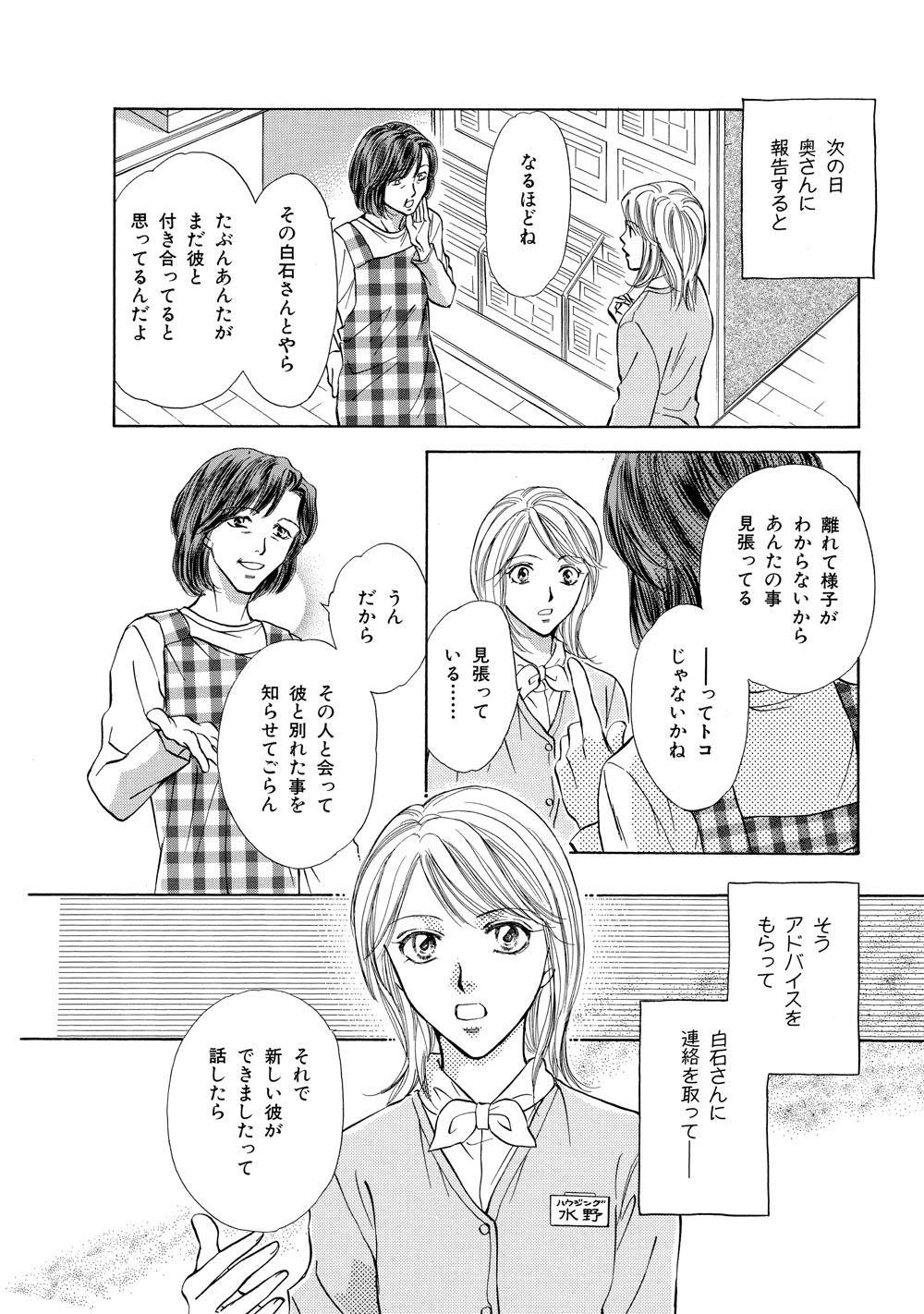 テレビ版_ほん怖_298.jpg