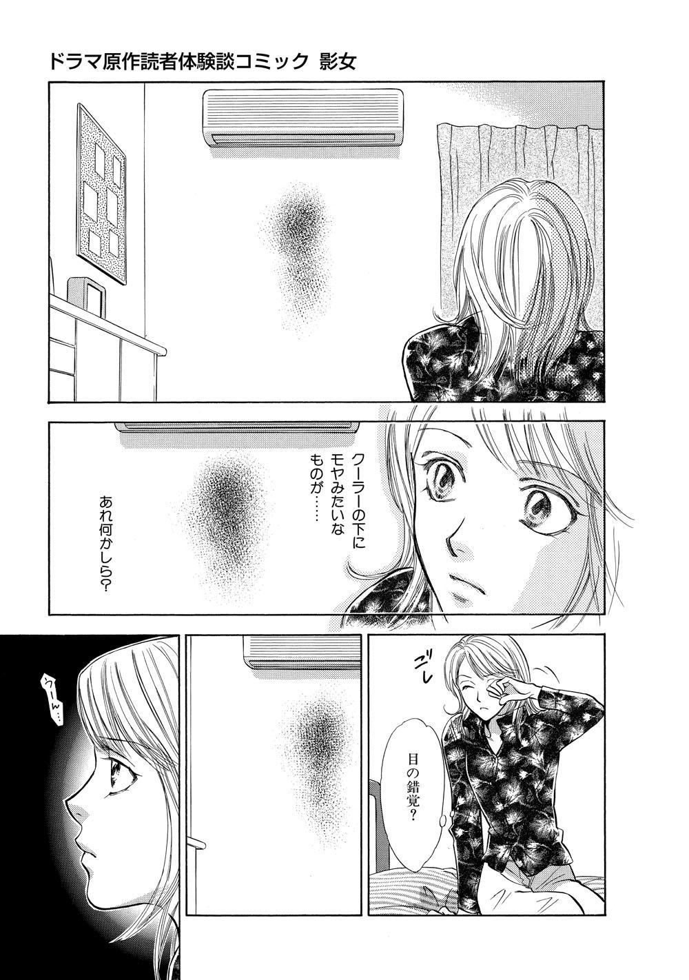 テレビ版_ほん怖_287.jpg