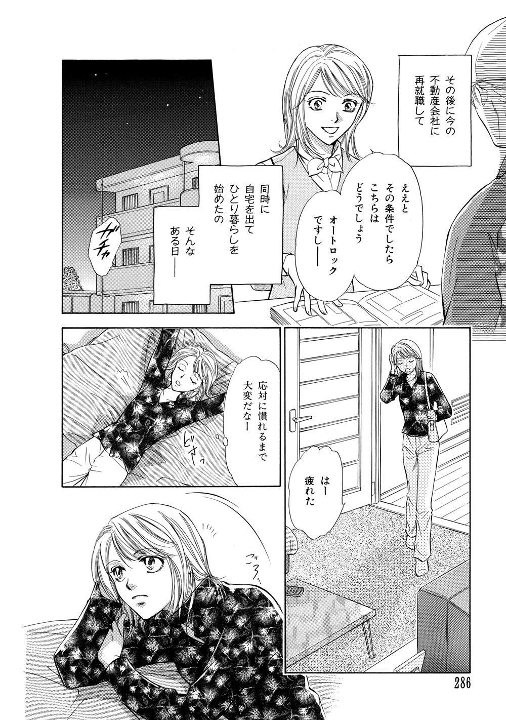 テレビ版_ほん怖_286.jpg