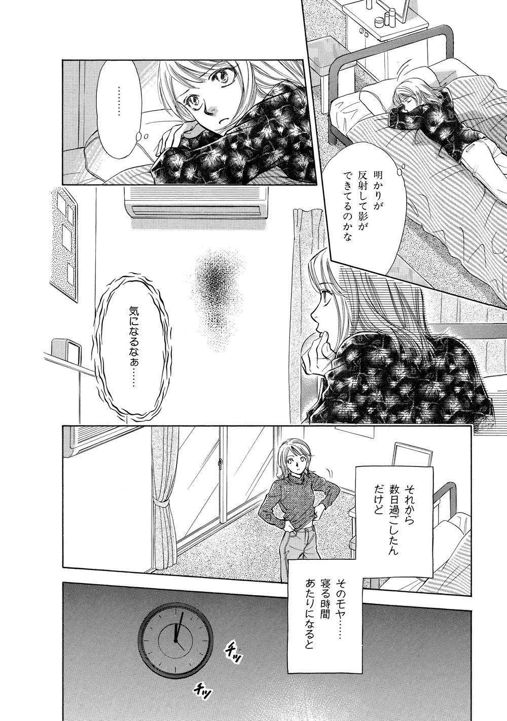 テレビ版_ほん怖_288.jpg
