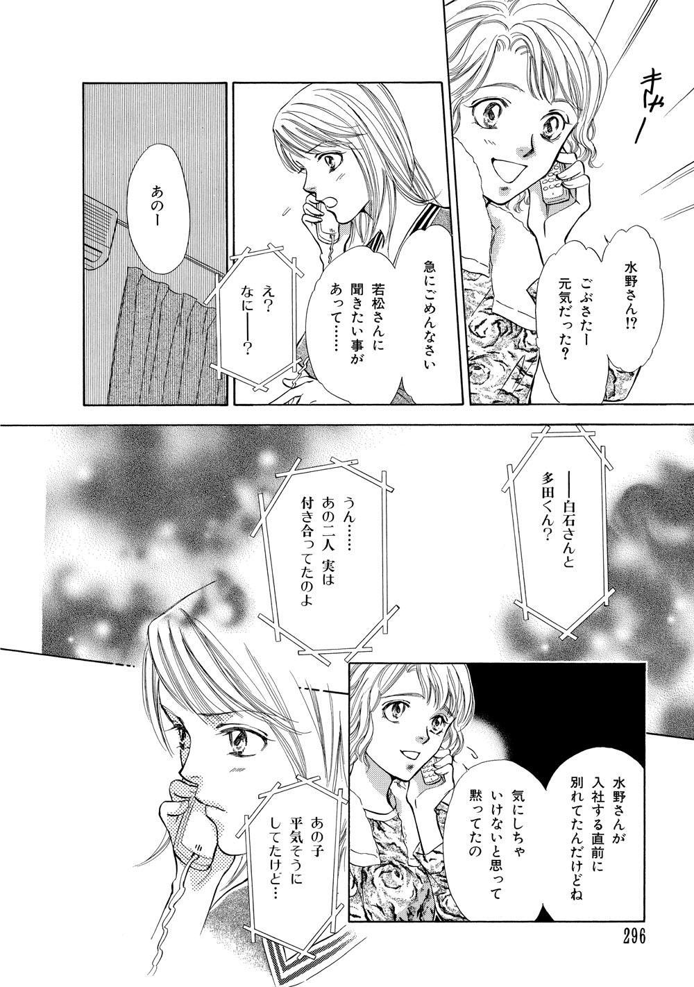 テレビ版_ほん怖_296.jpg