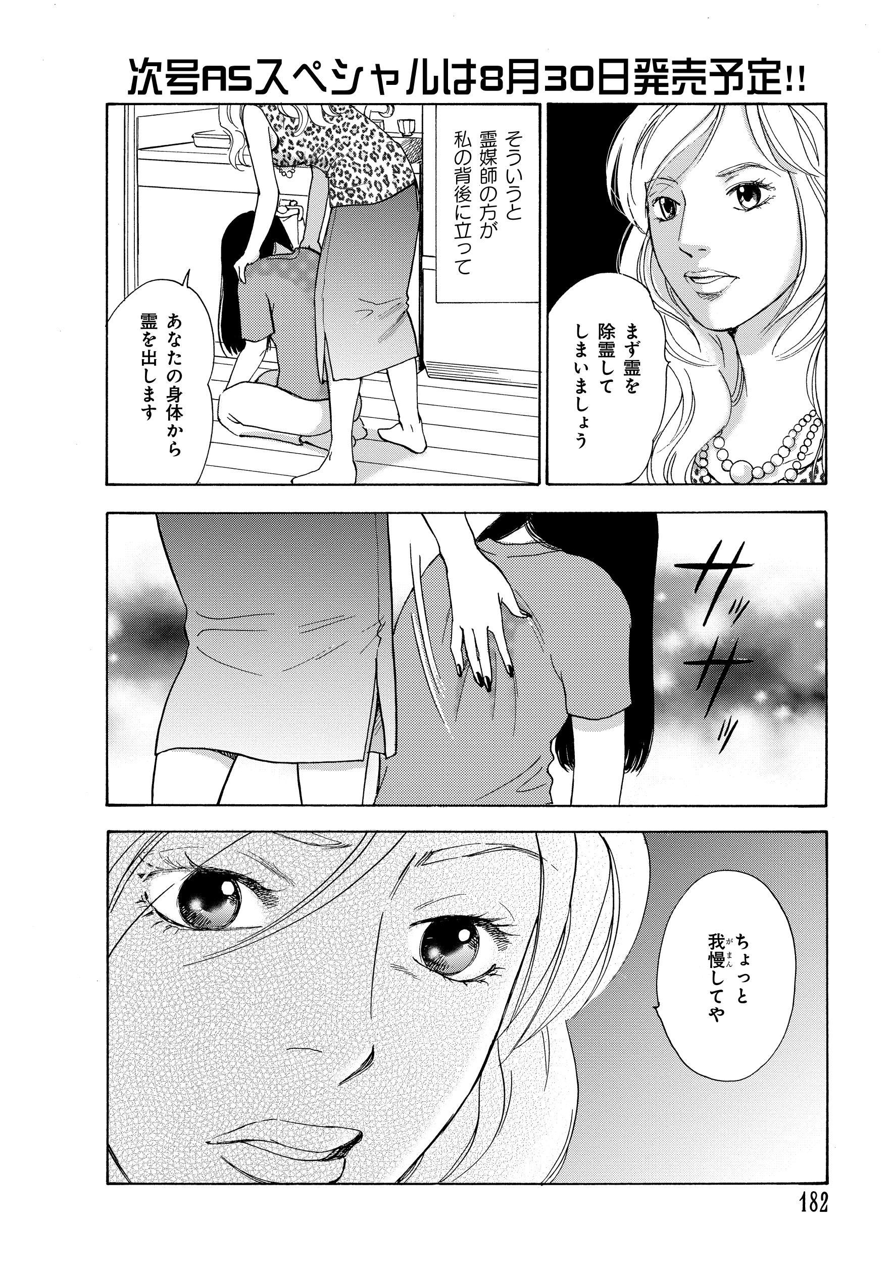 原作特集_182.jpg