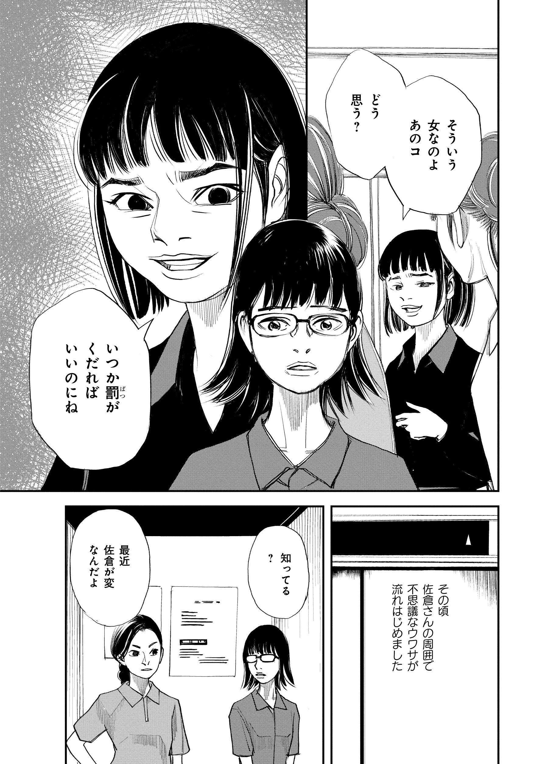 原作特集_136.jpg