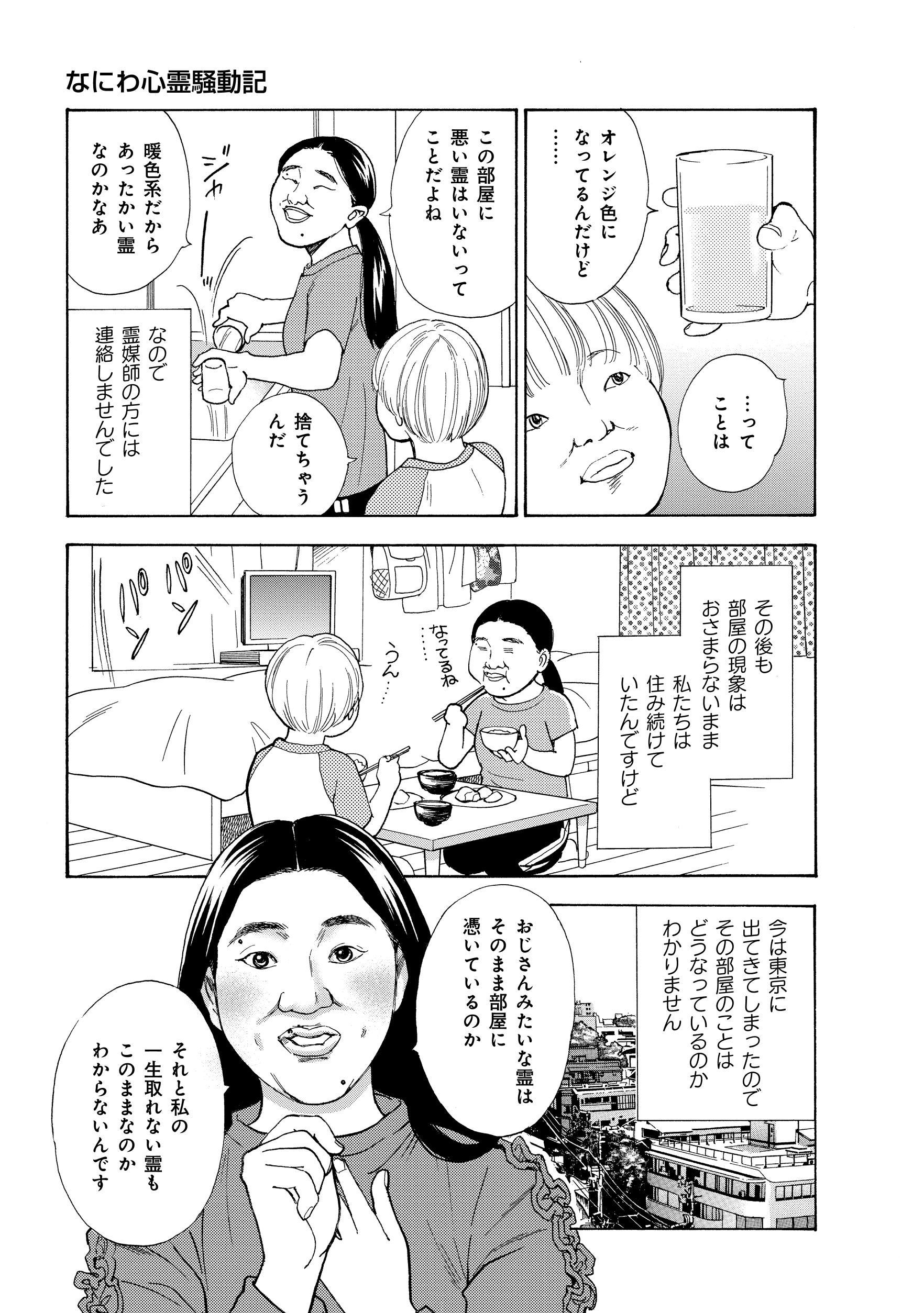 原作特集_187.jpg