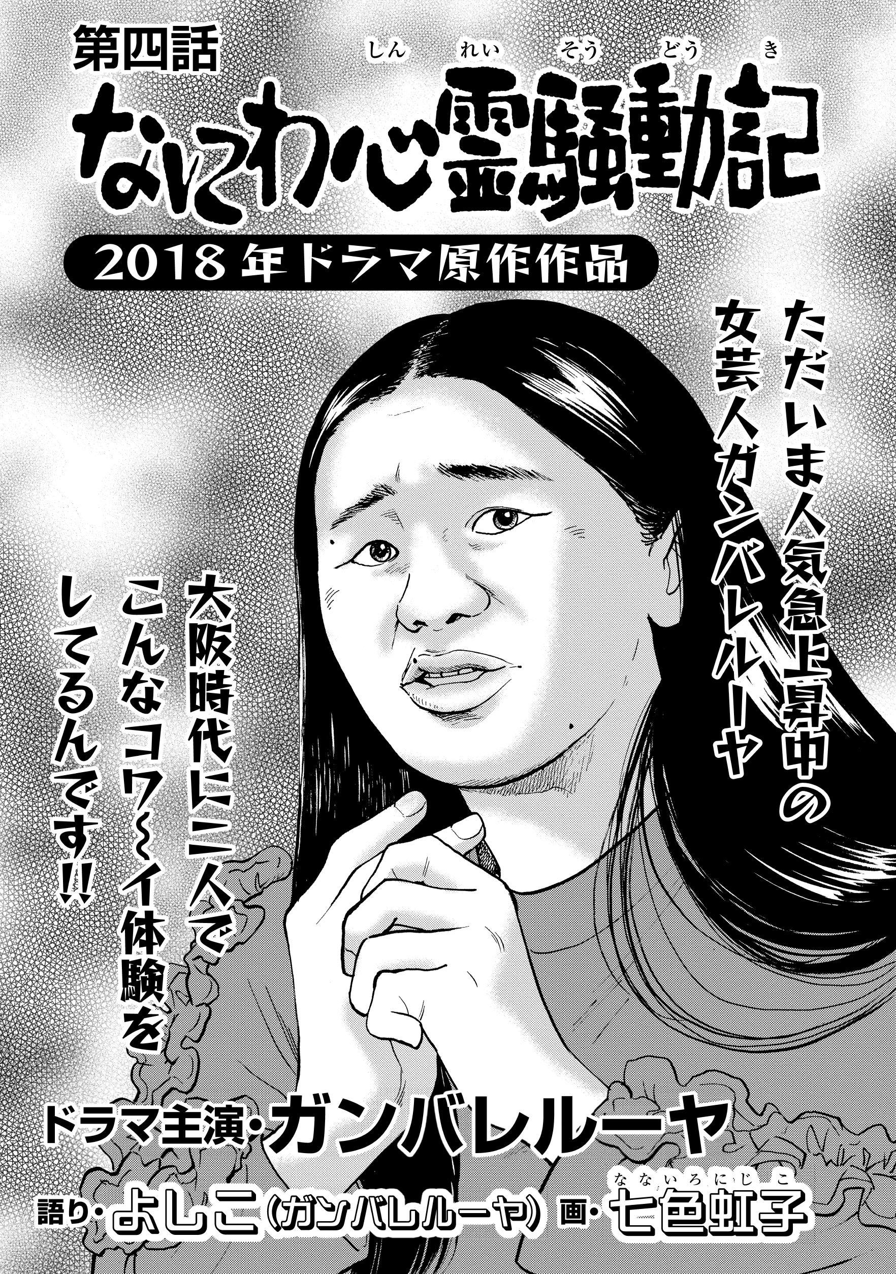 原作特集_165.jpg