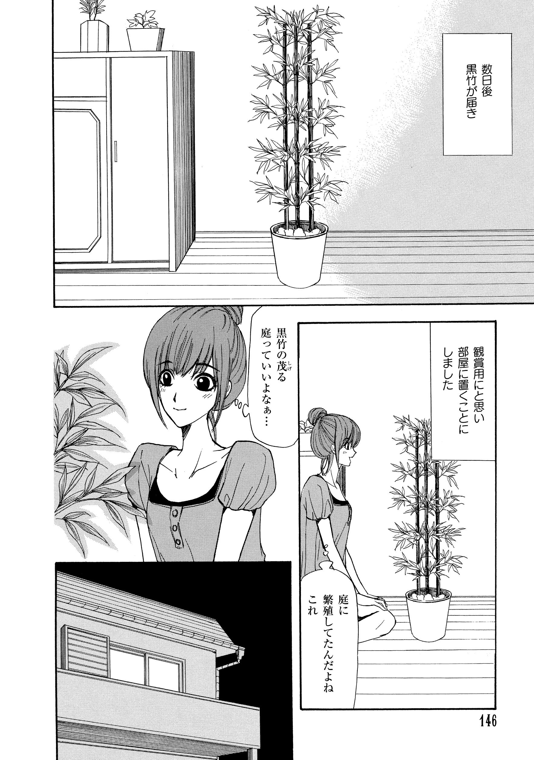原作特集_146.jpg