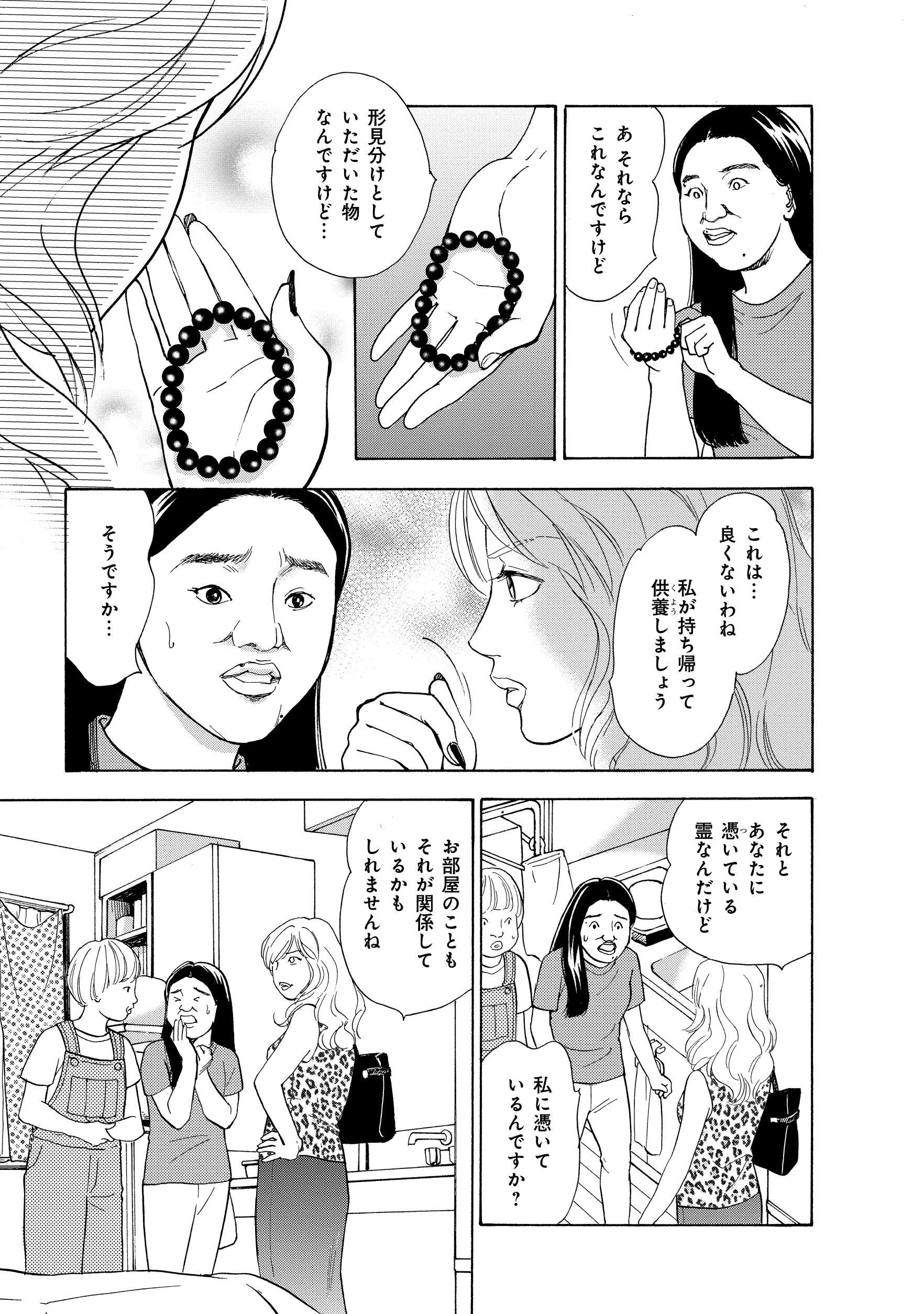 原作特集_181.jpg