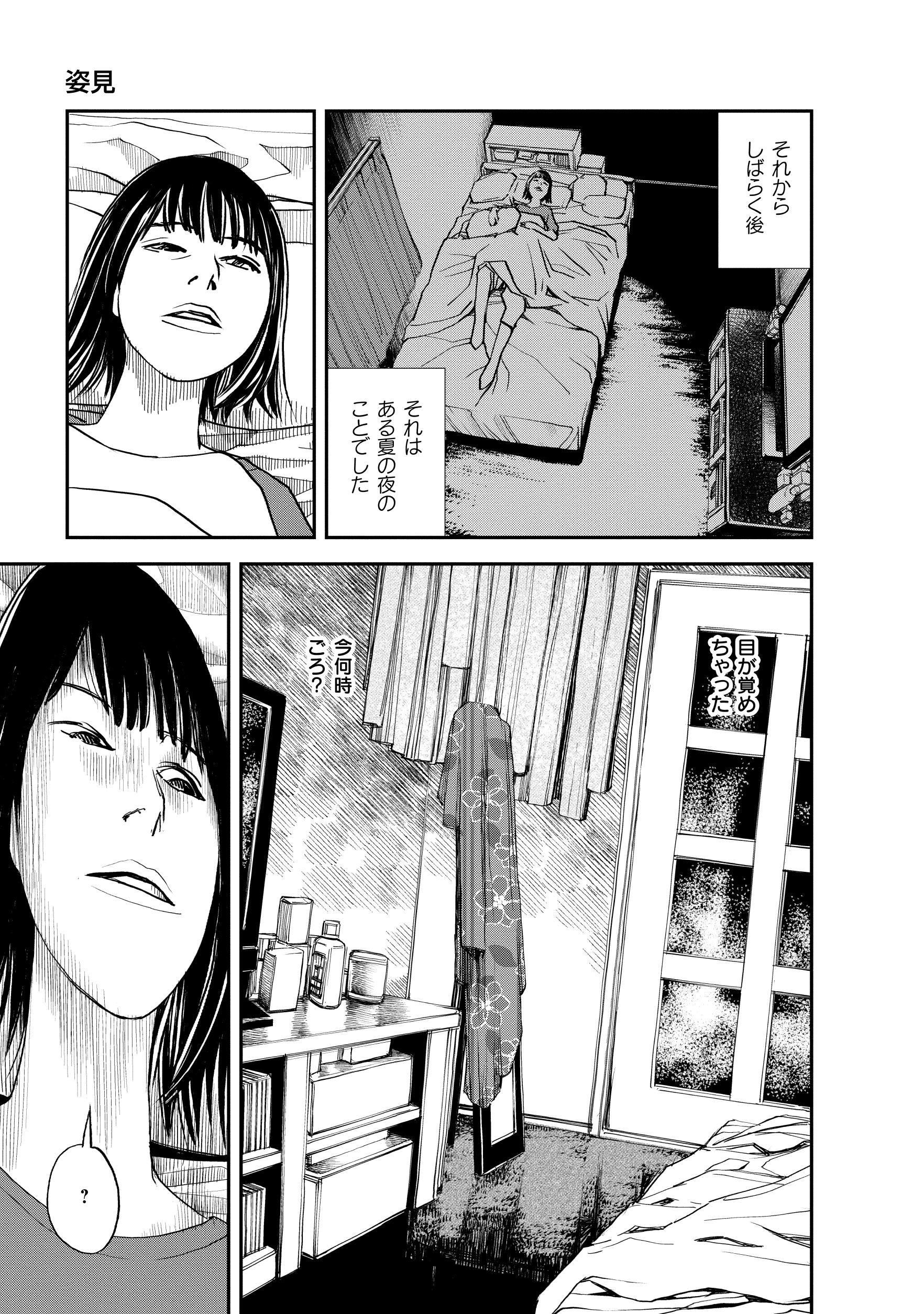原作特集_109.jpg