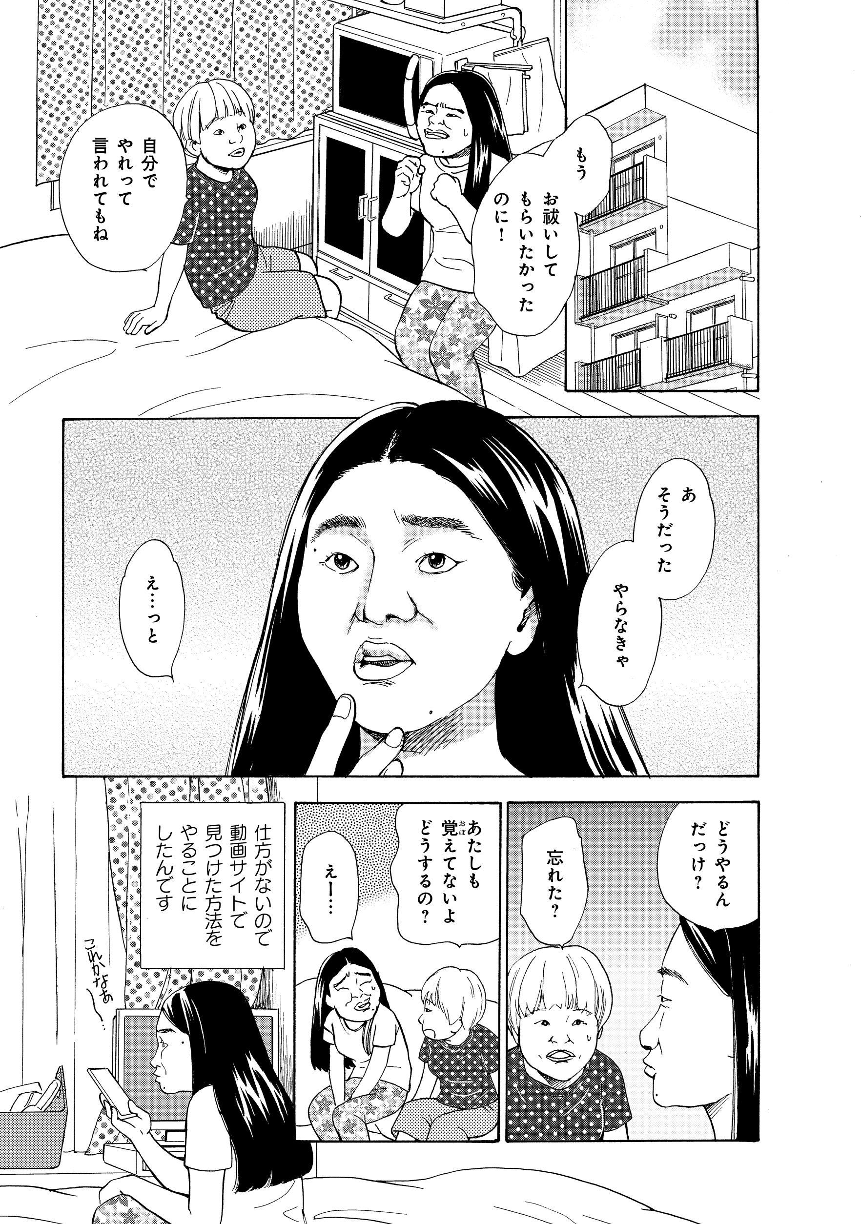 原作特集_177.jpg