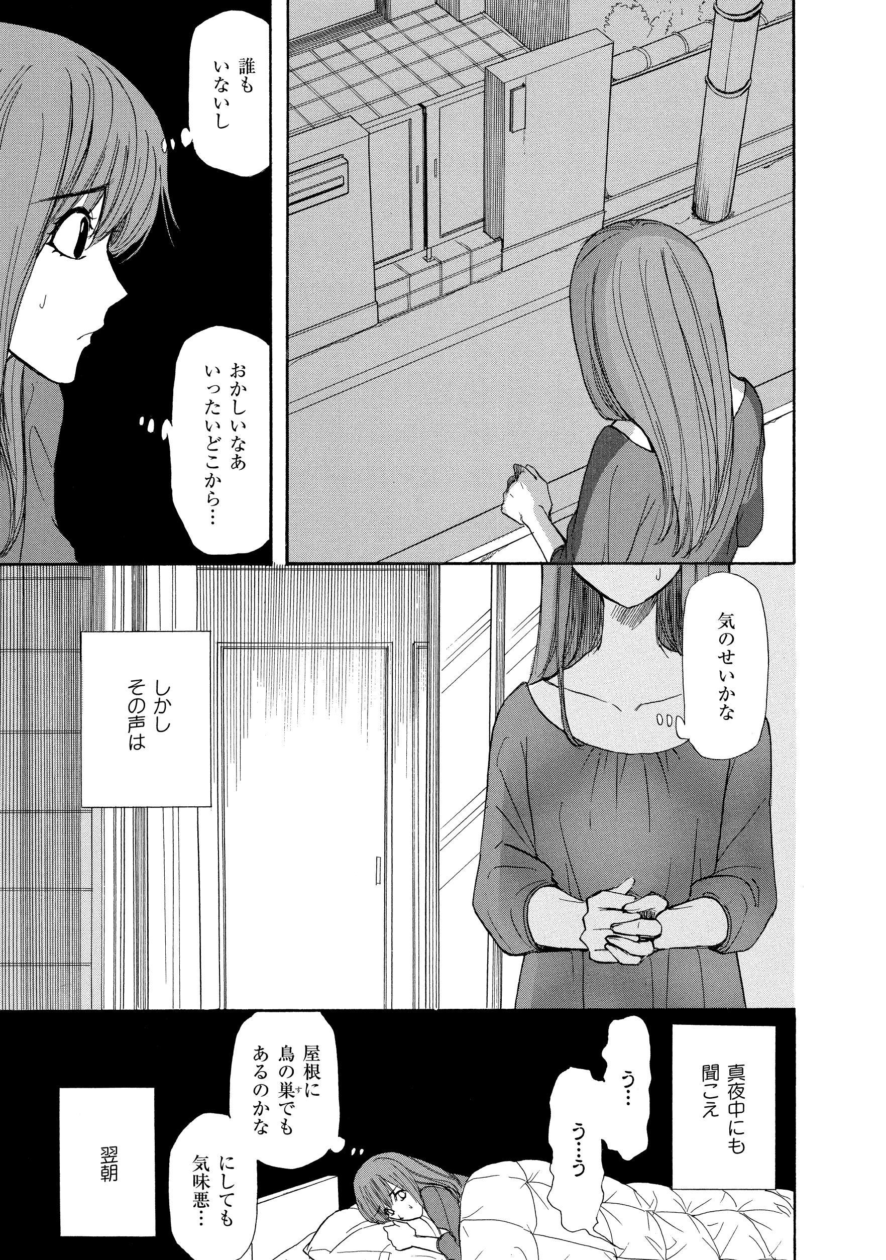 原作特集_149.jpg