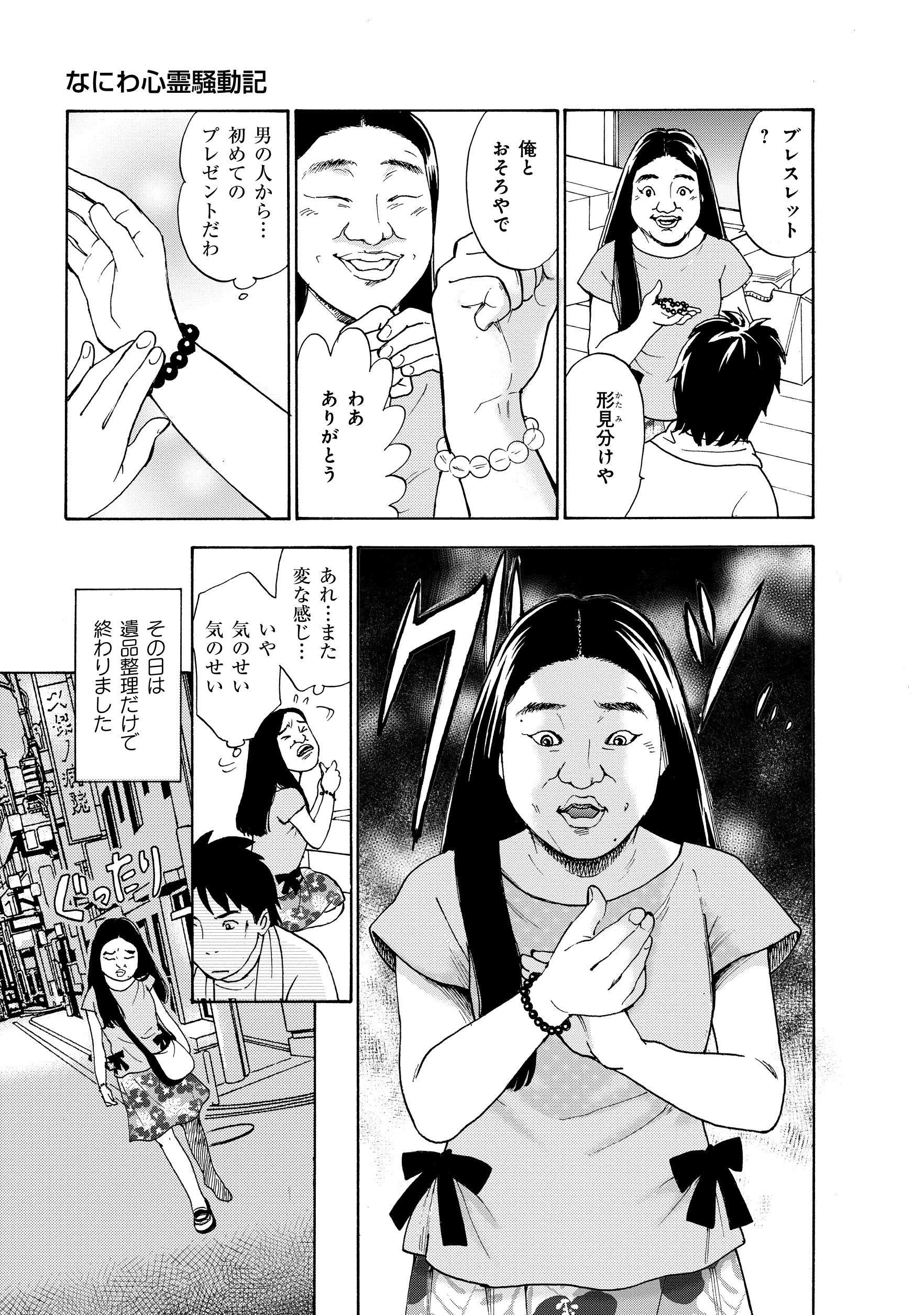 原作特集_171.jpg