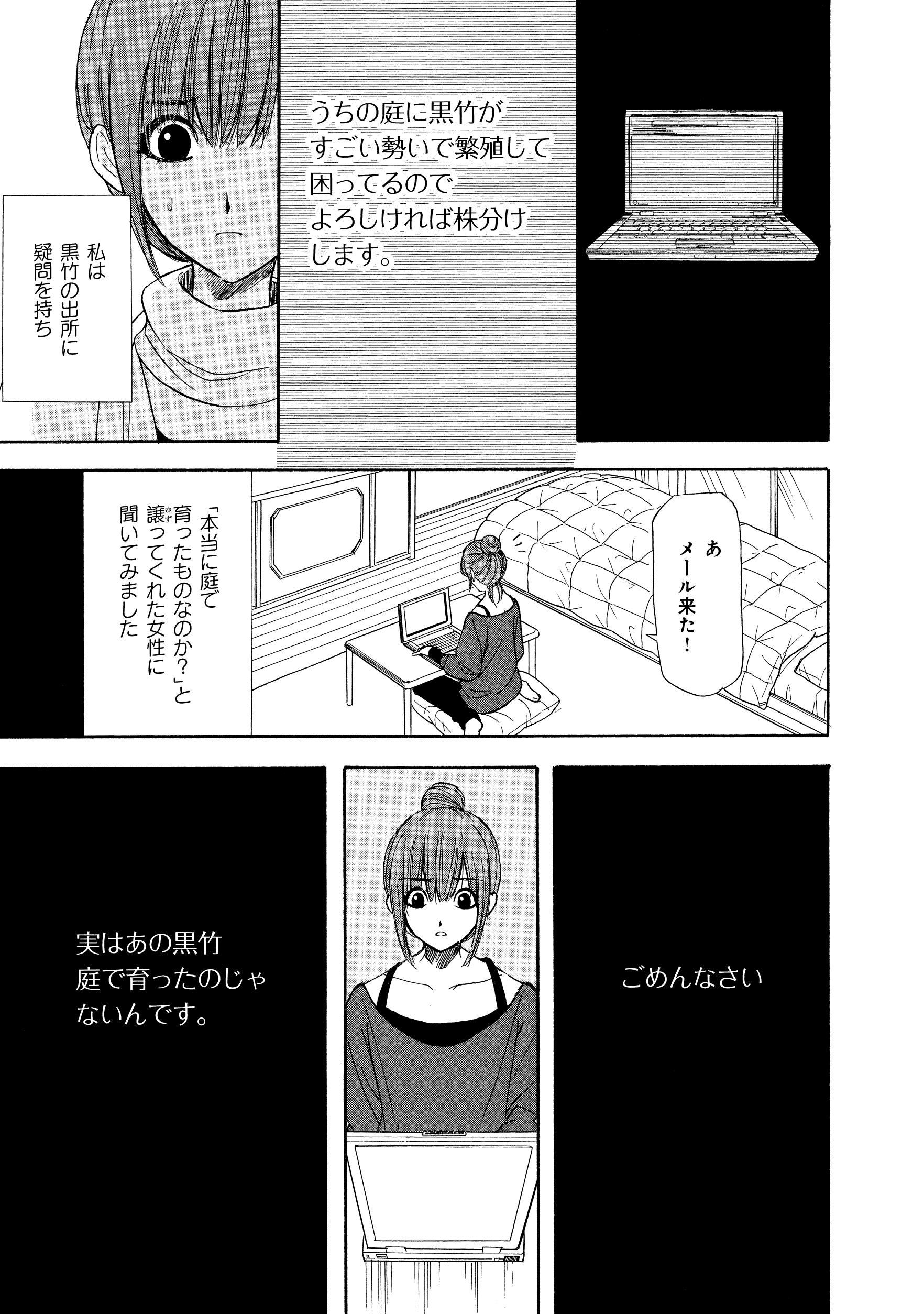 原作特集_159.jpg