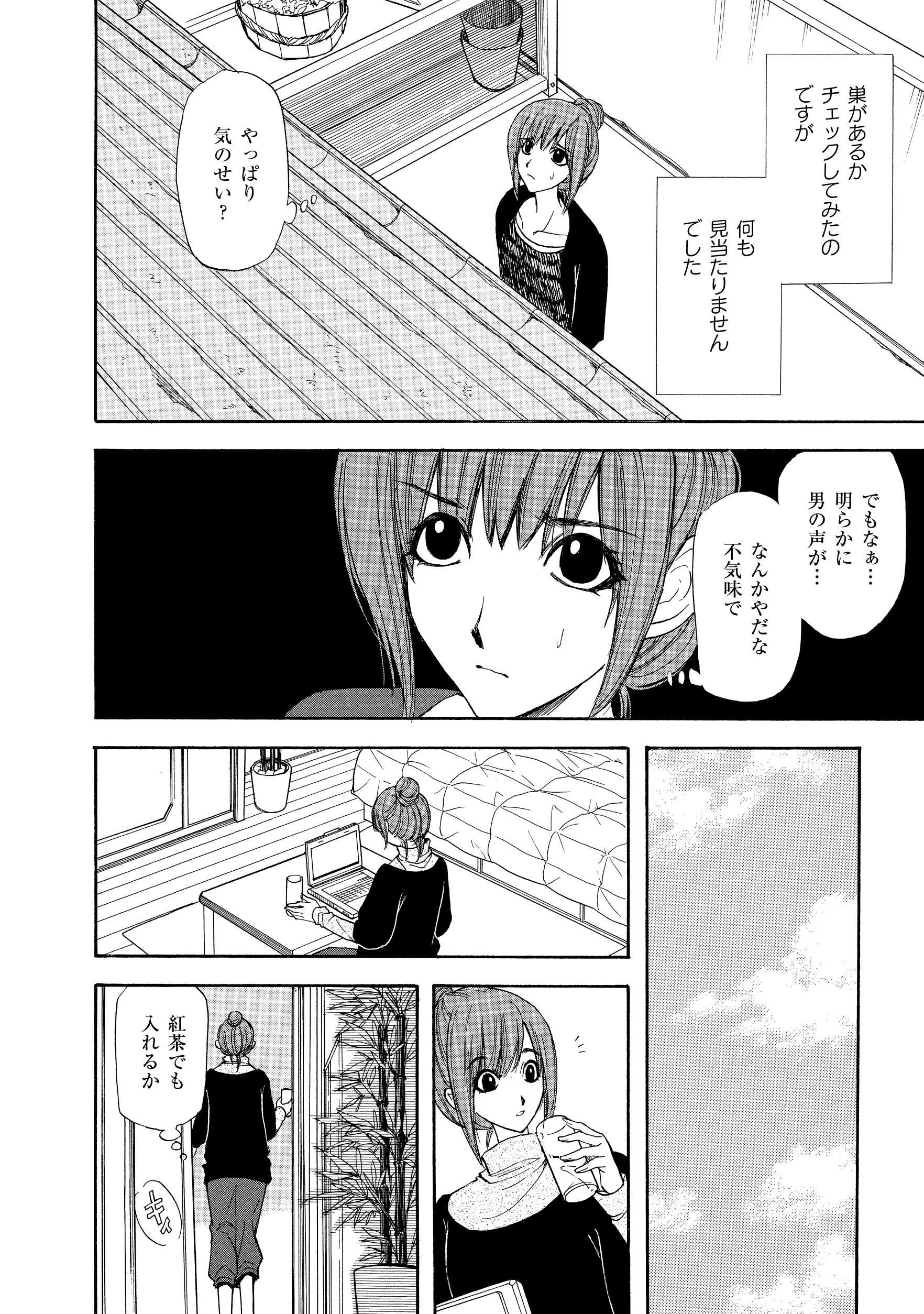 原作特集_150.jpg