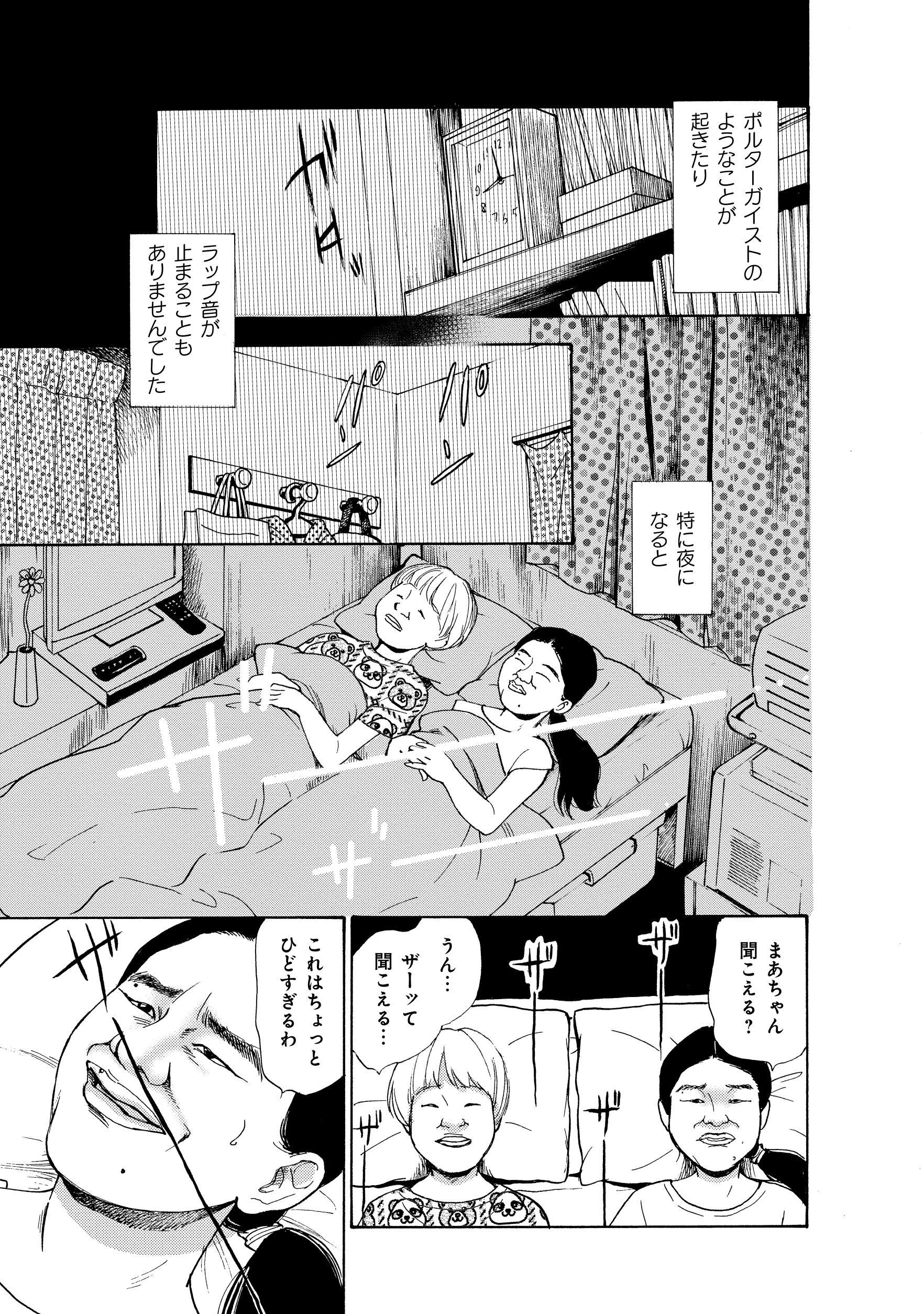 原作特集_179.jpg