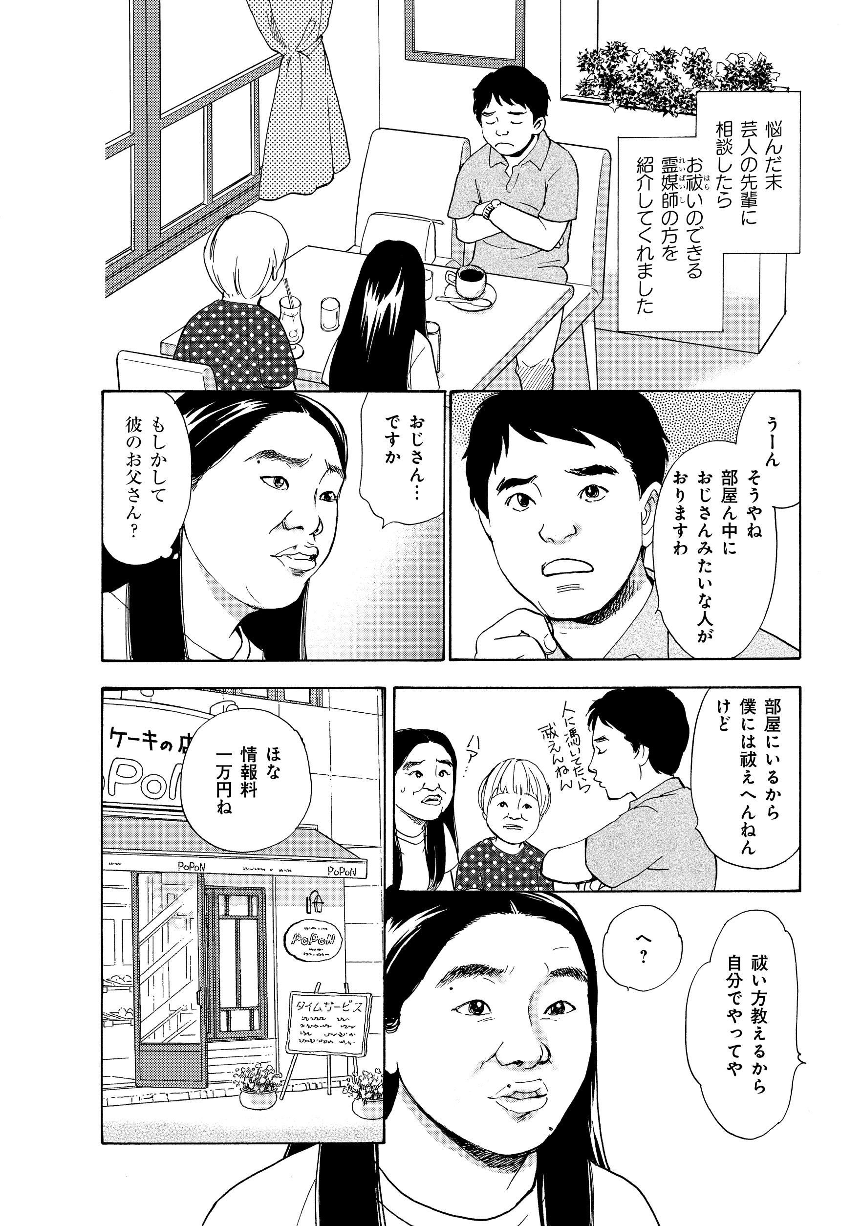原作特集_176.jpg