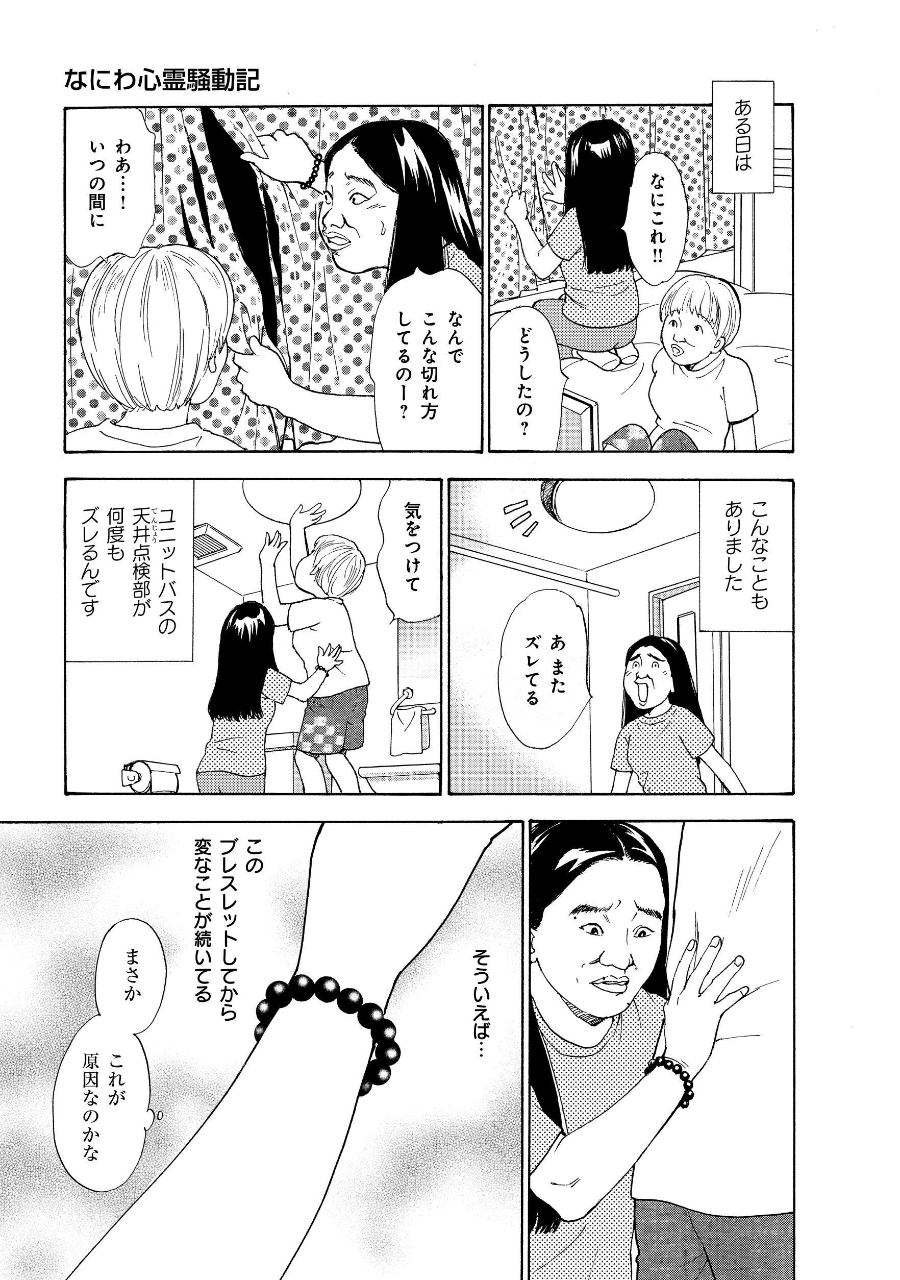 原作特集_175.jpg