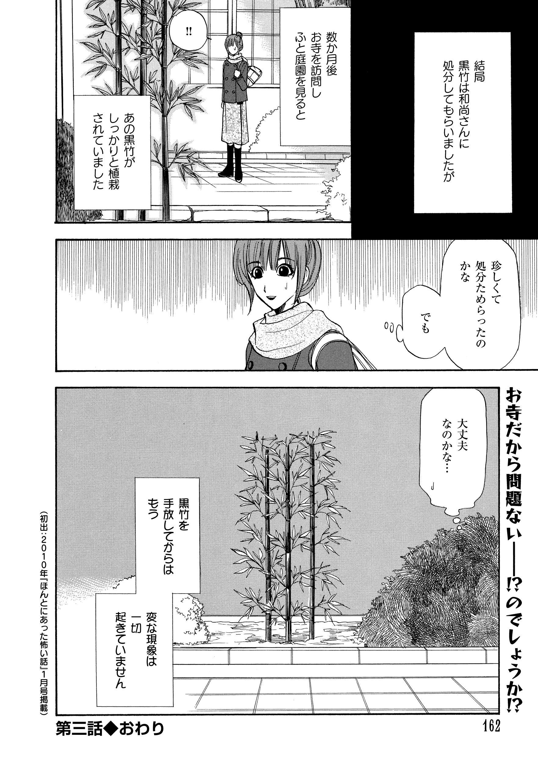 原作特集_162.jpg