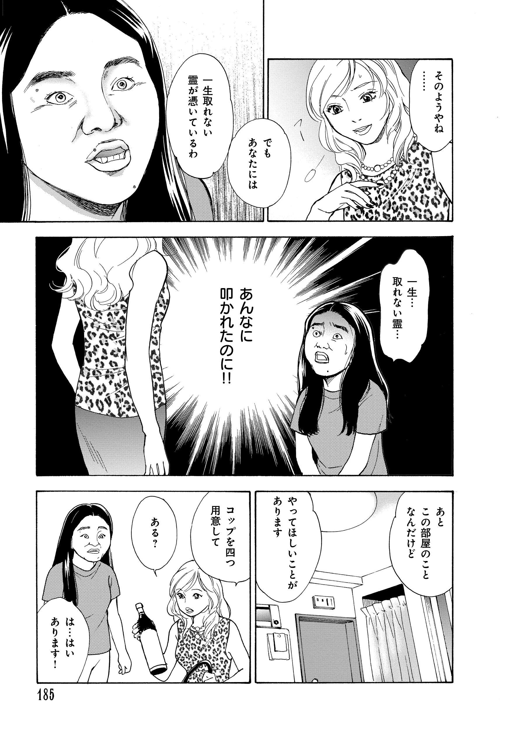 原作特集_185.jpg