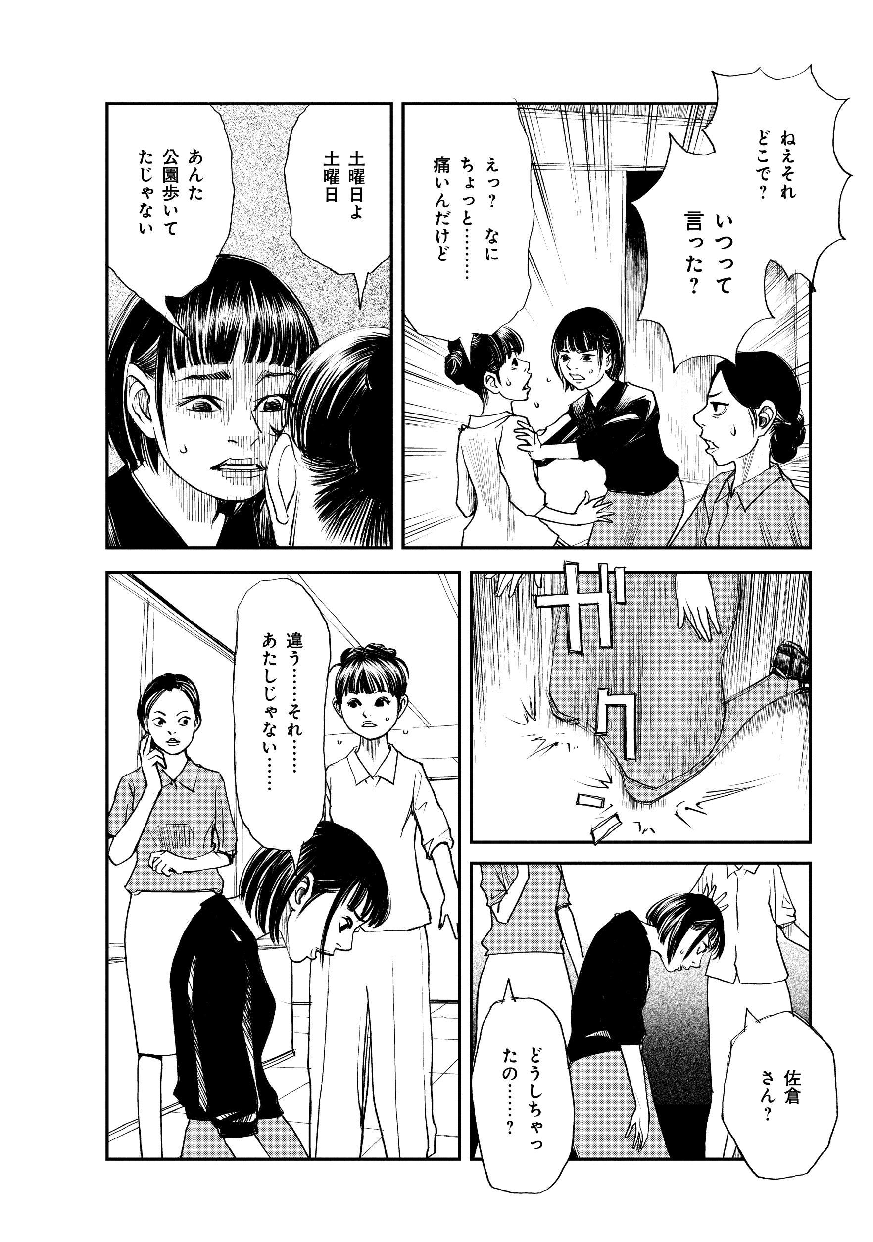 原作特集_138.jpg