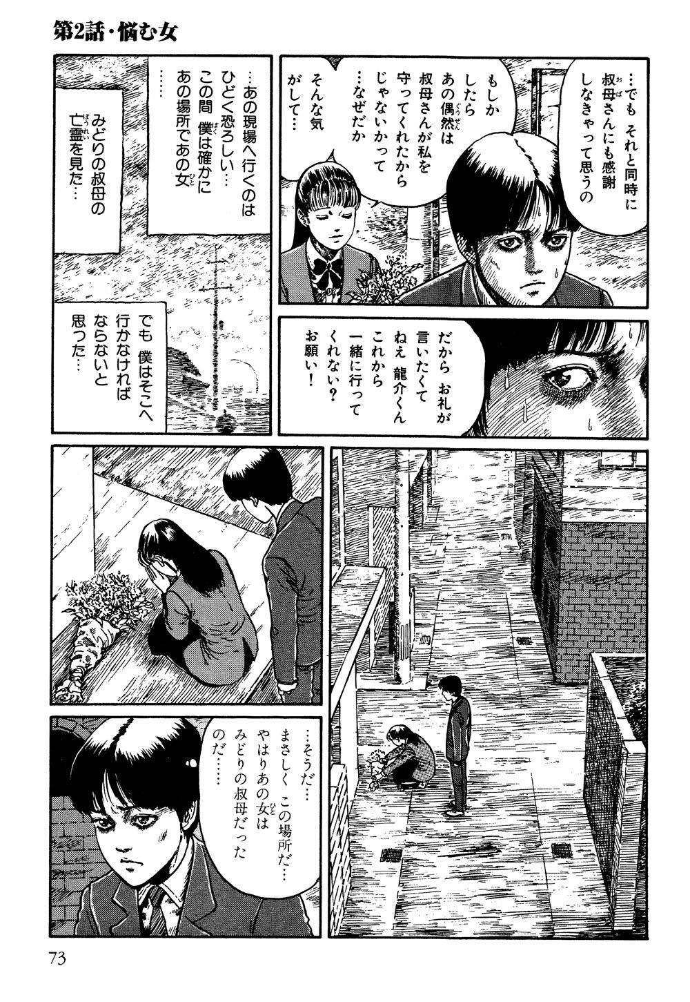 itouj_0004_0075.jpg