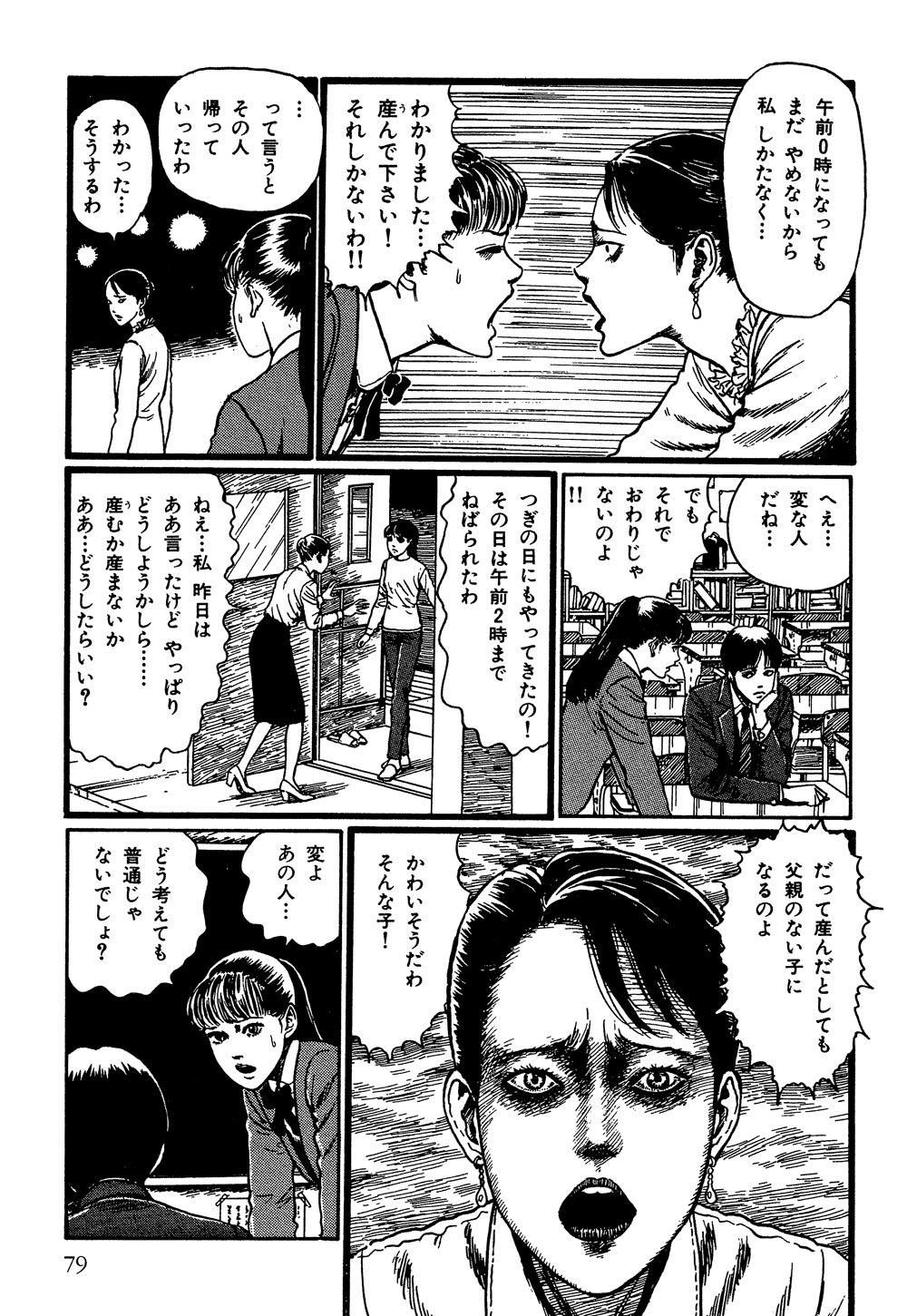 itouj_0004_0081.jpg