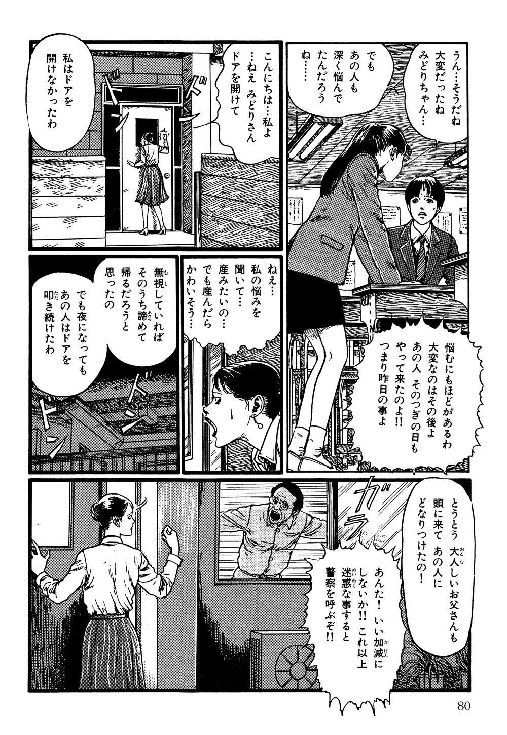 itouj_0004_0082.jpg