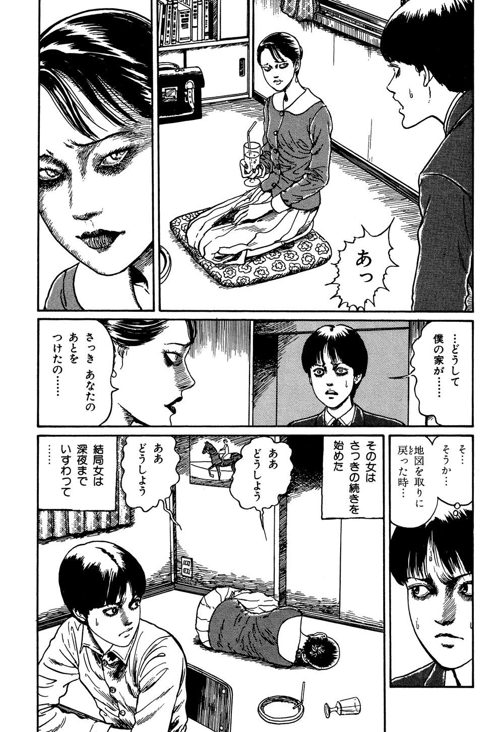 itouj_0004_0093.jpg