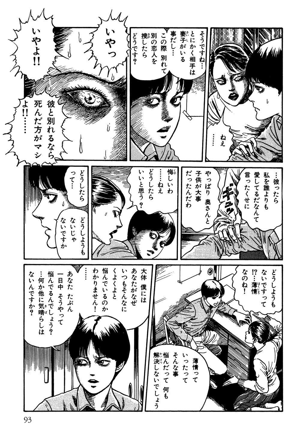 itouj_0004_0095.jpg