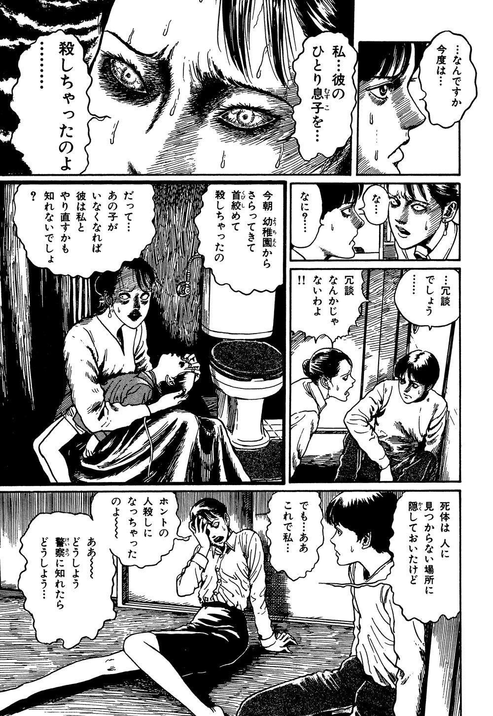 itouj_0004_0097.jpg