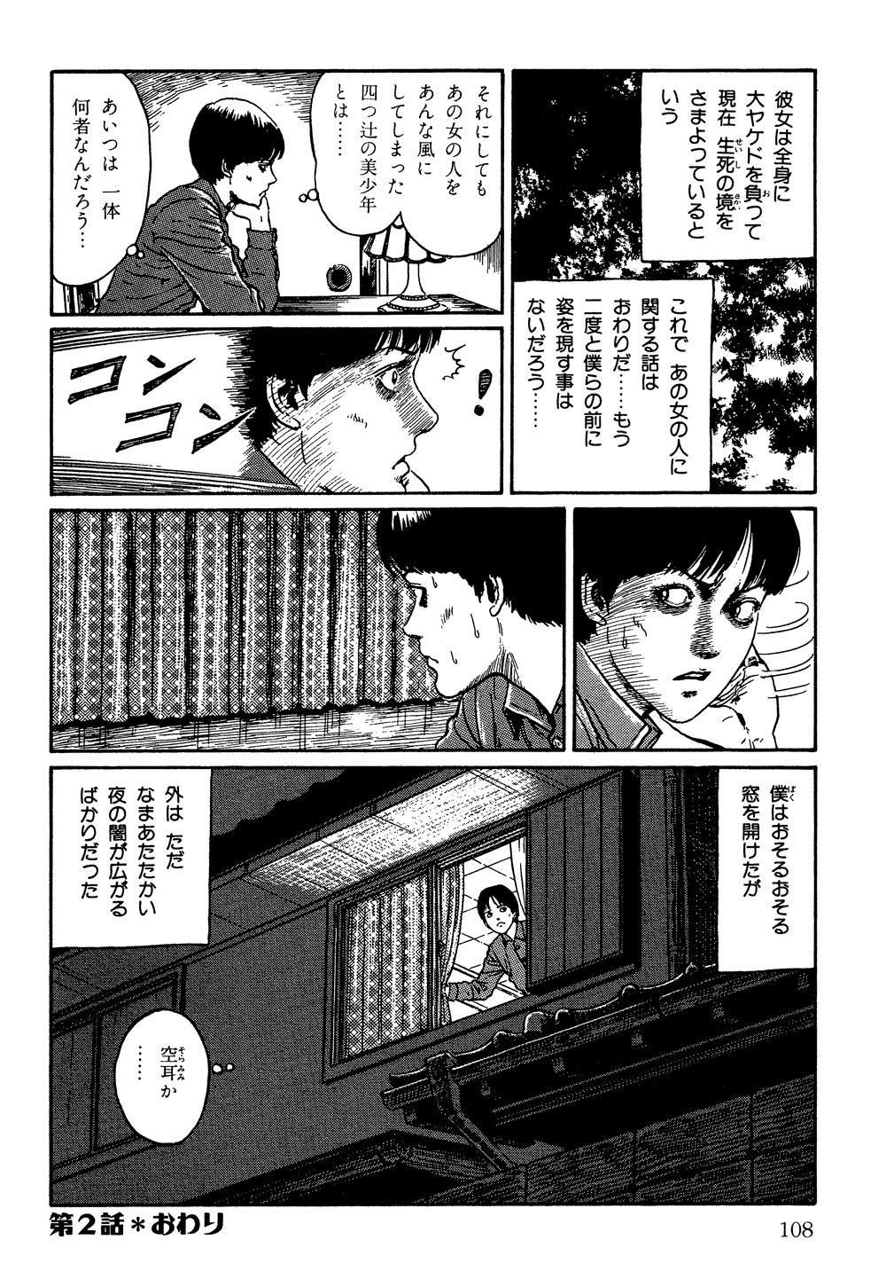 itouj_0004_0110.jpg